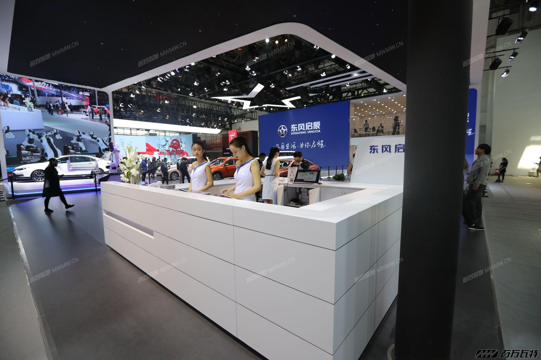 2018北京车展前台集锦 (19).JPG