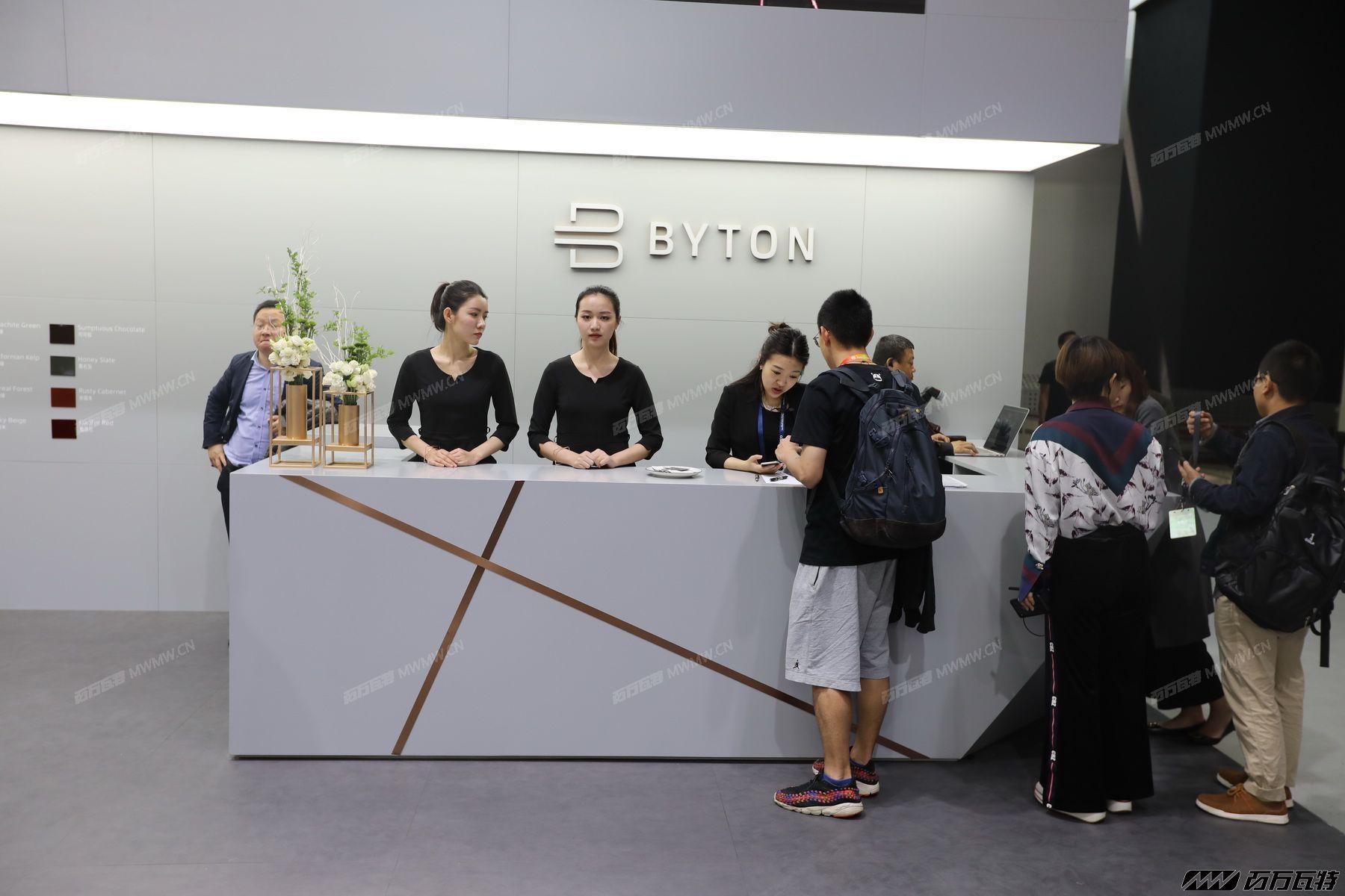 2018北京车展前台集锦 (27).JPG