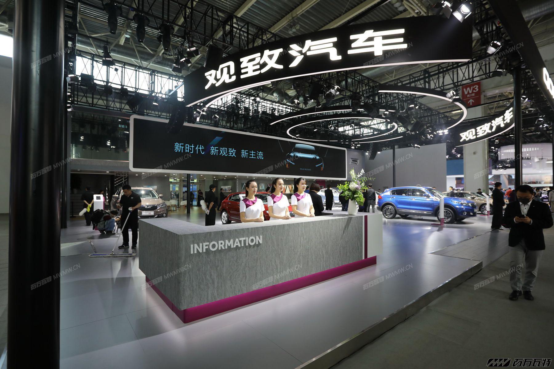 2018北京车展前台集锦 (31).JPG