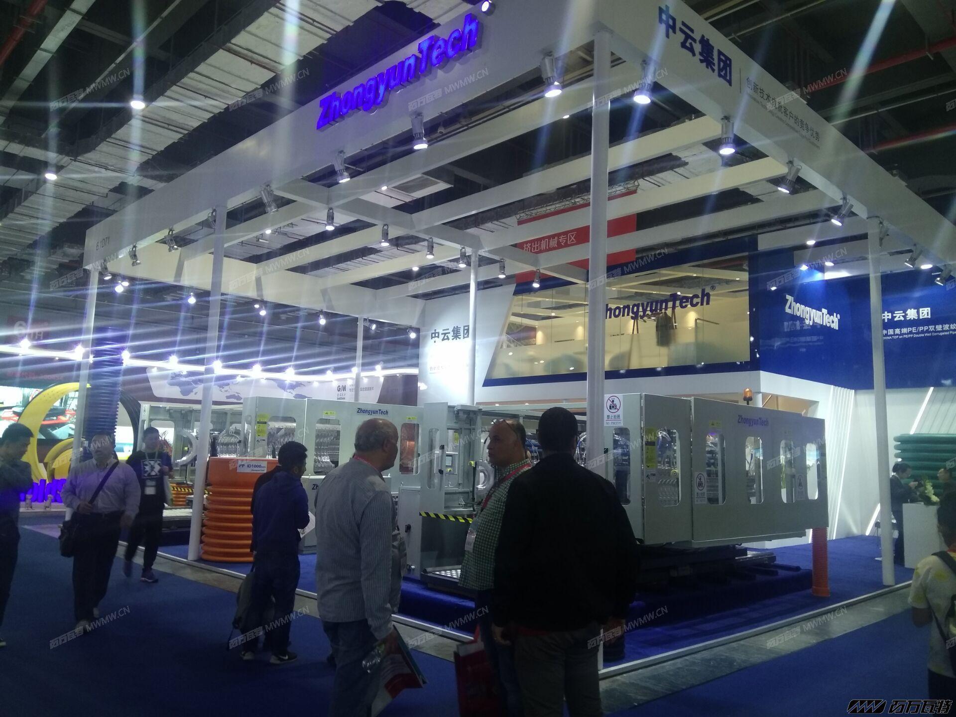 2018上海橡塑展 (1).jpg