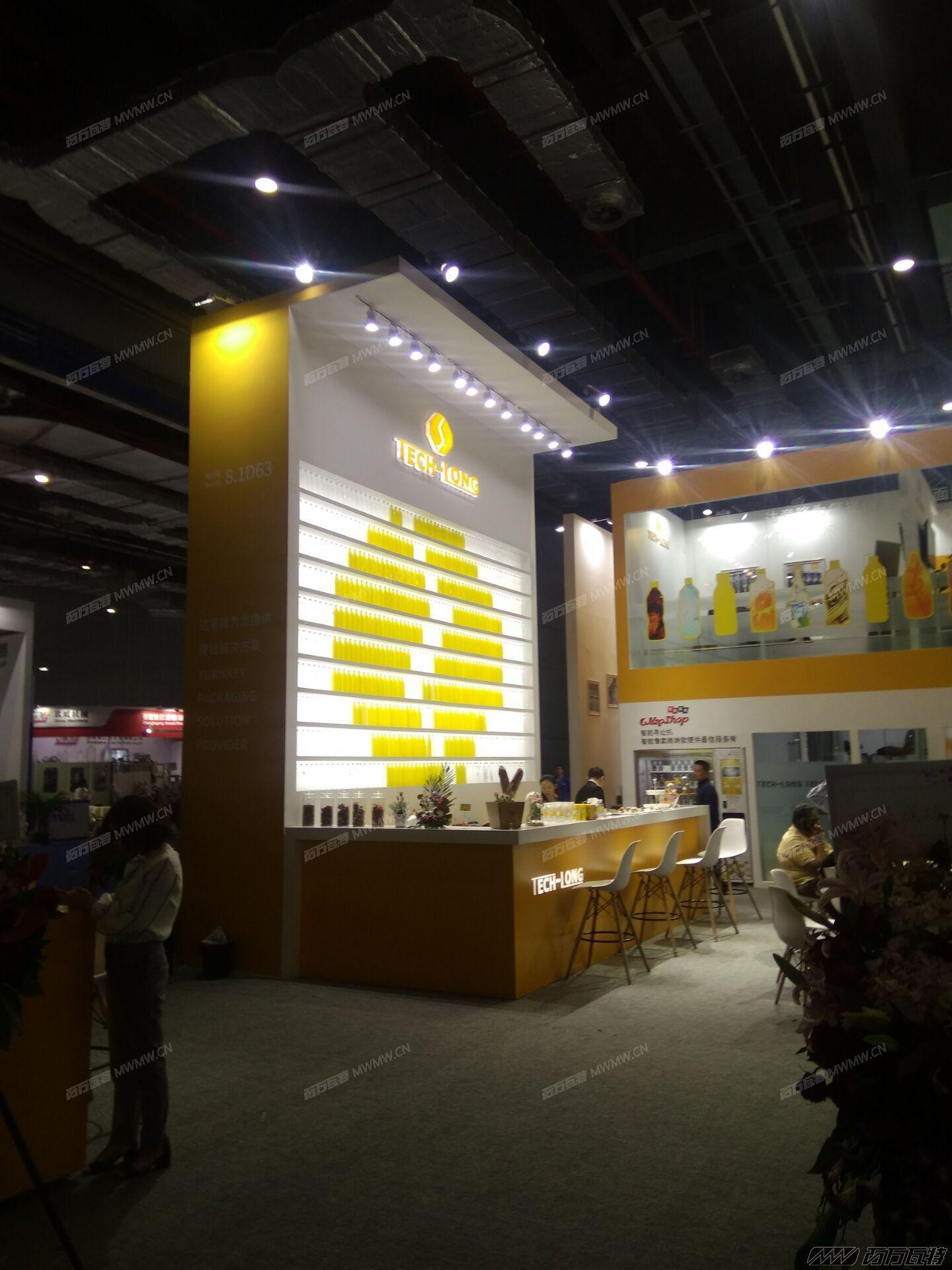 2018上海橡塑展 (4).jpg