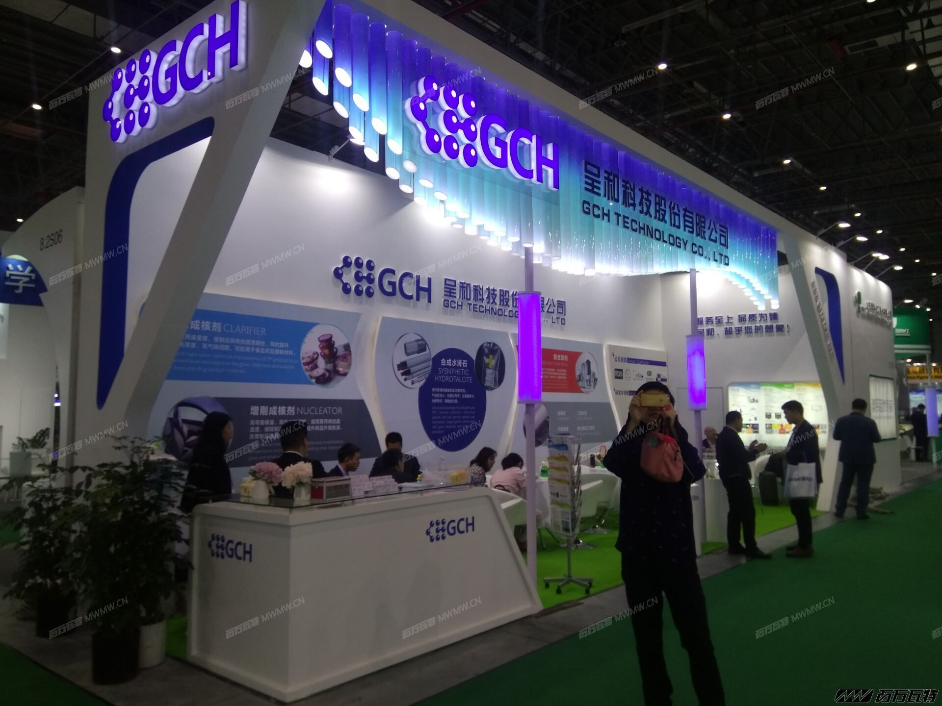 2018上海橡塑展 (5).jpg