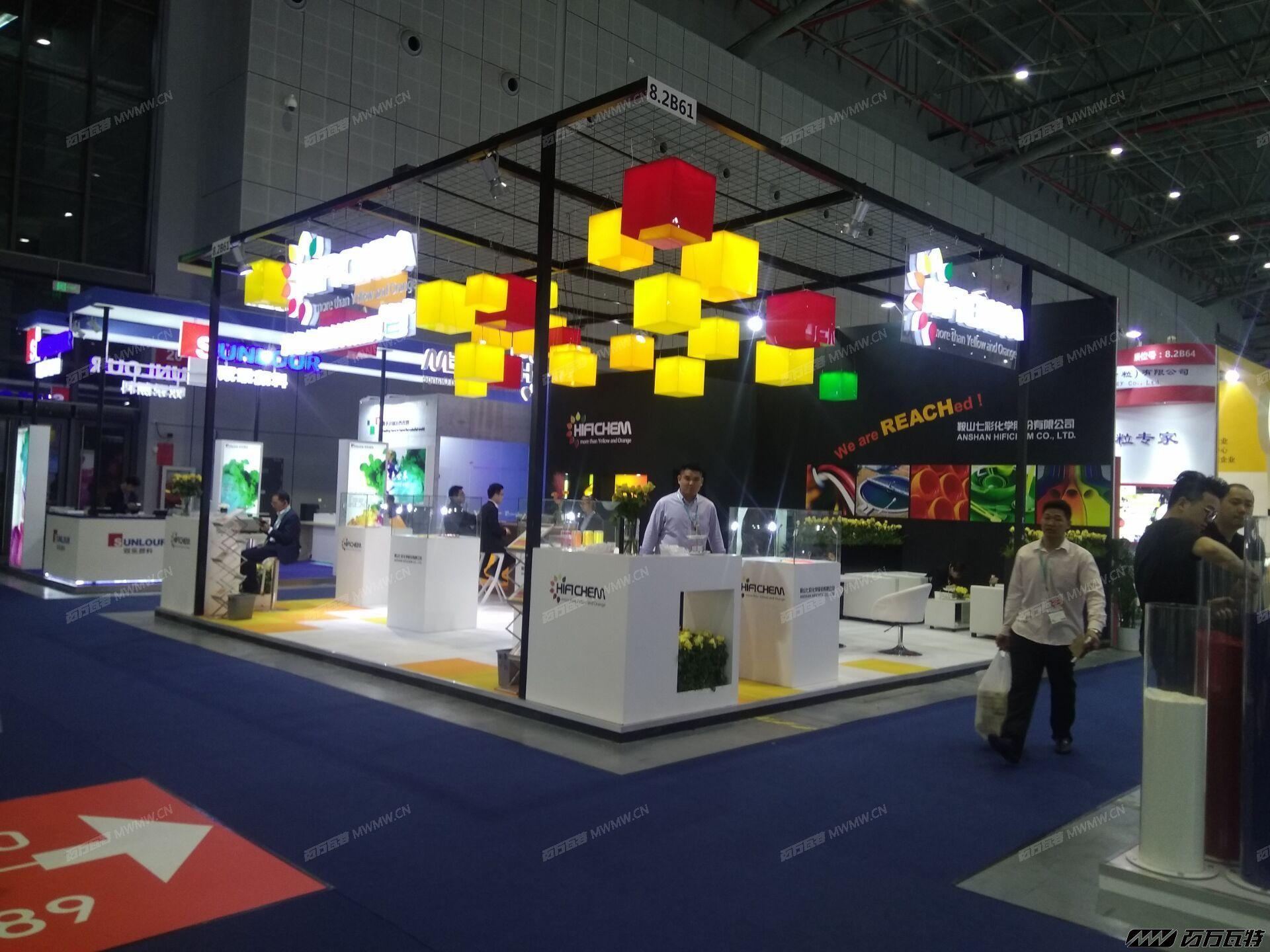 2018上海橡塑展 (9).jpg