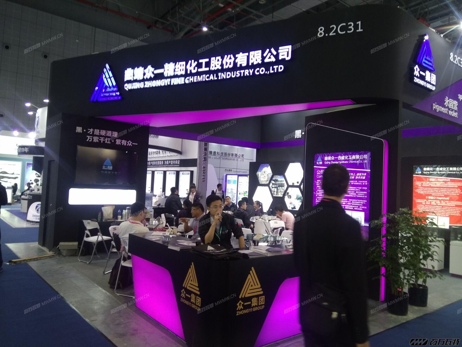 2018上海橡塑展 (12).jpg