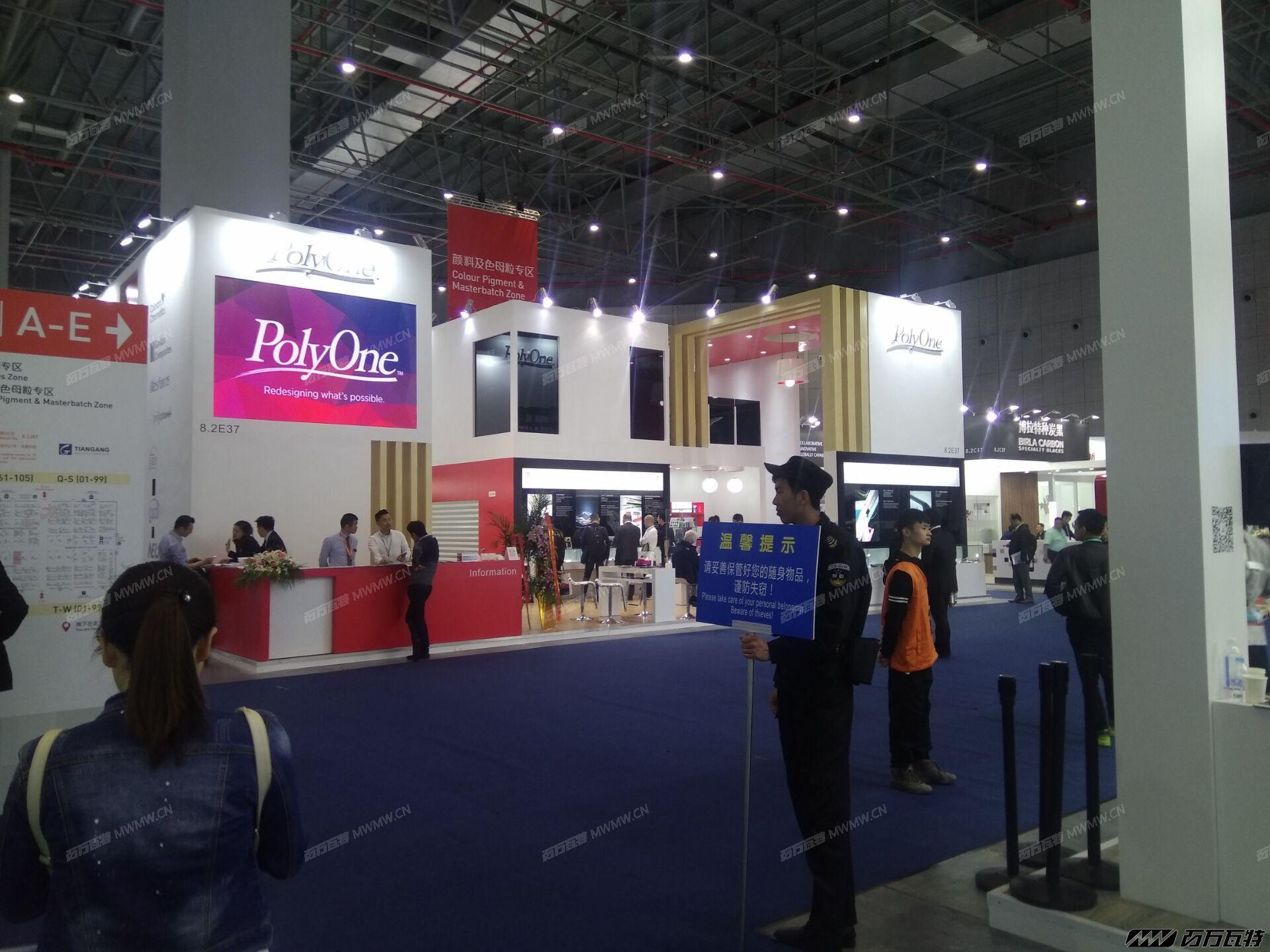 2018上海橡塑展 (16).jpg