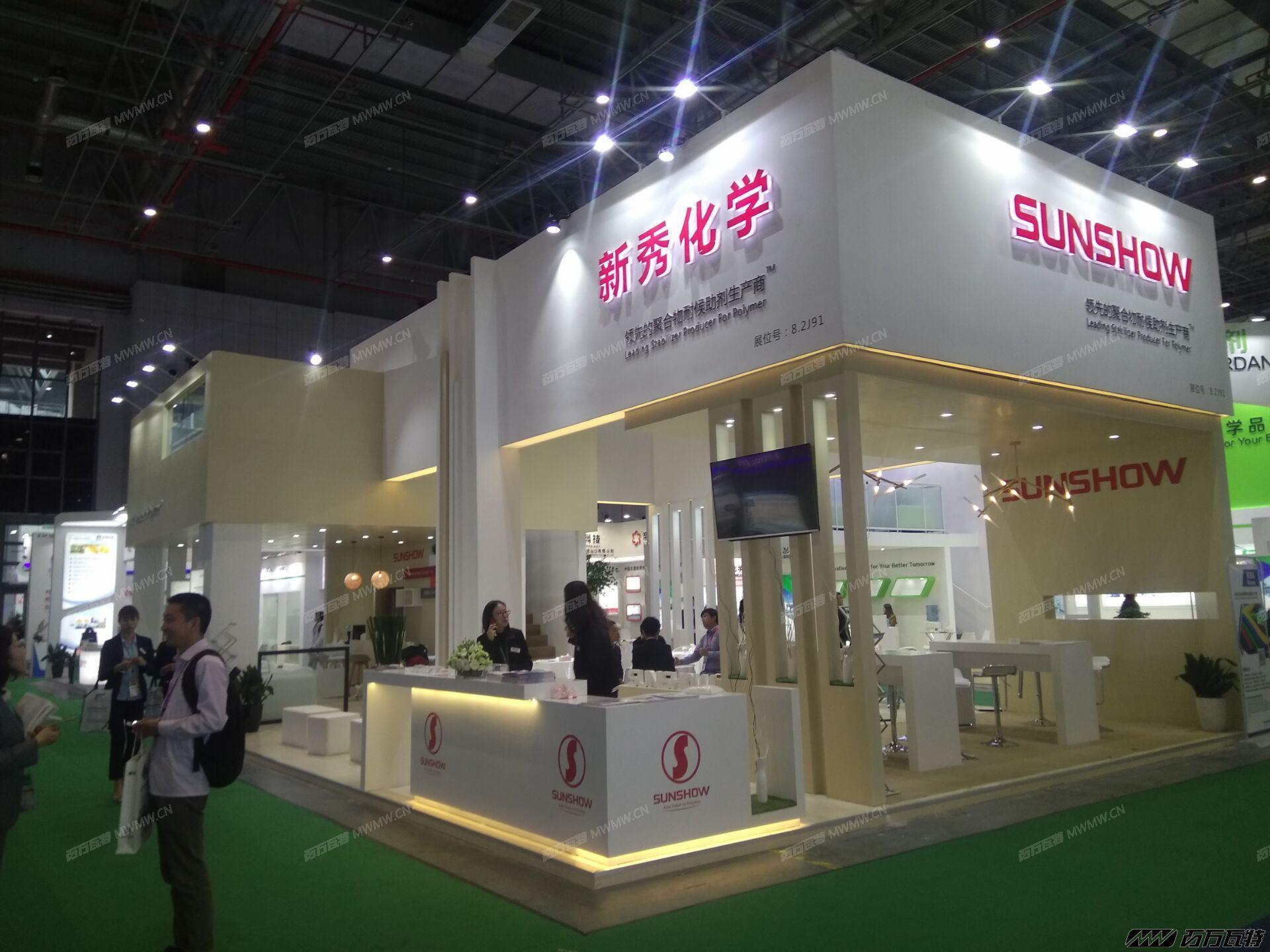 2018上海橡塑展 (20).jpg