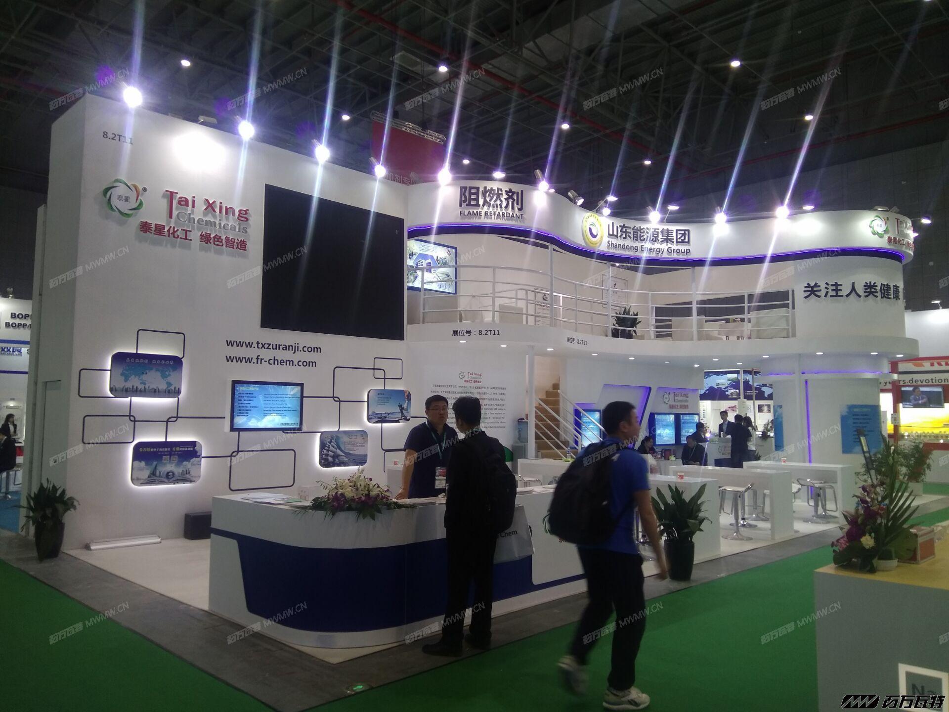 2018上海橡塑展 (22).jpg