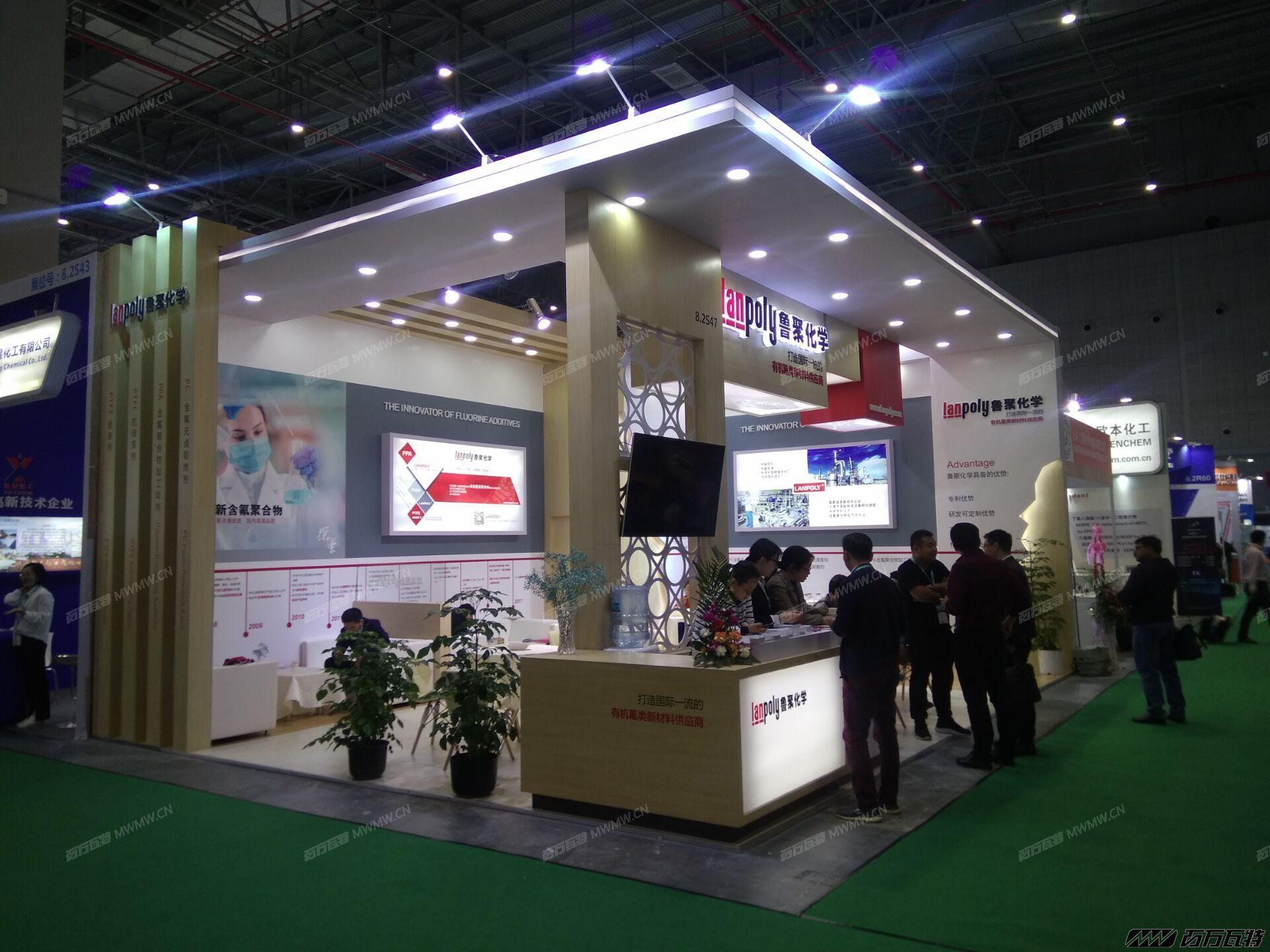 2018上海橡塑展 (24).jpg