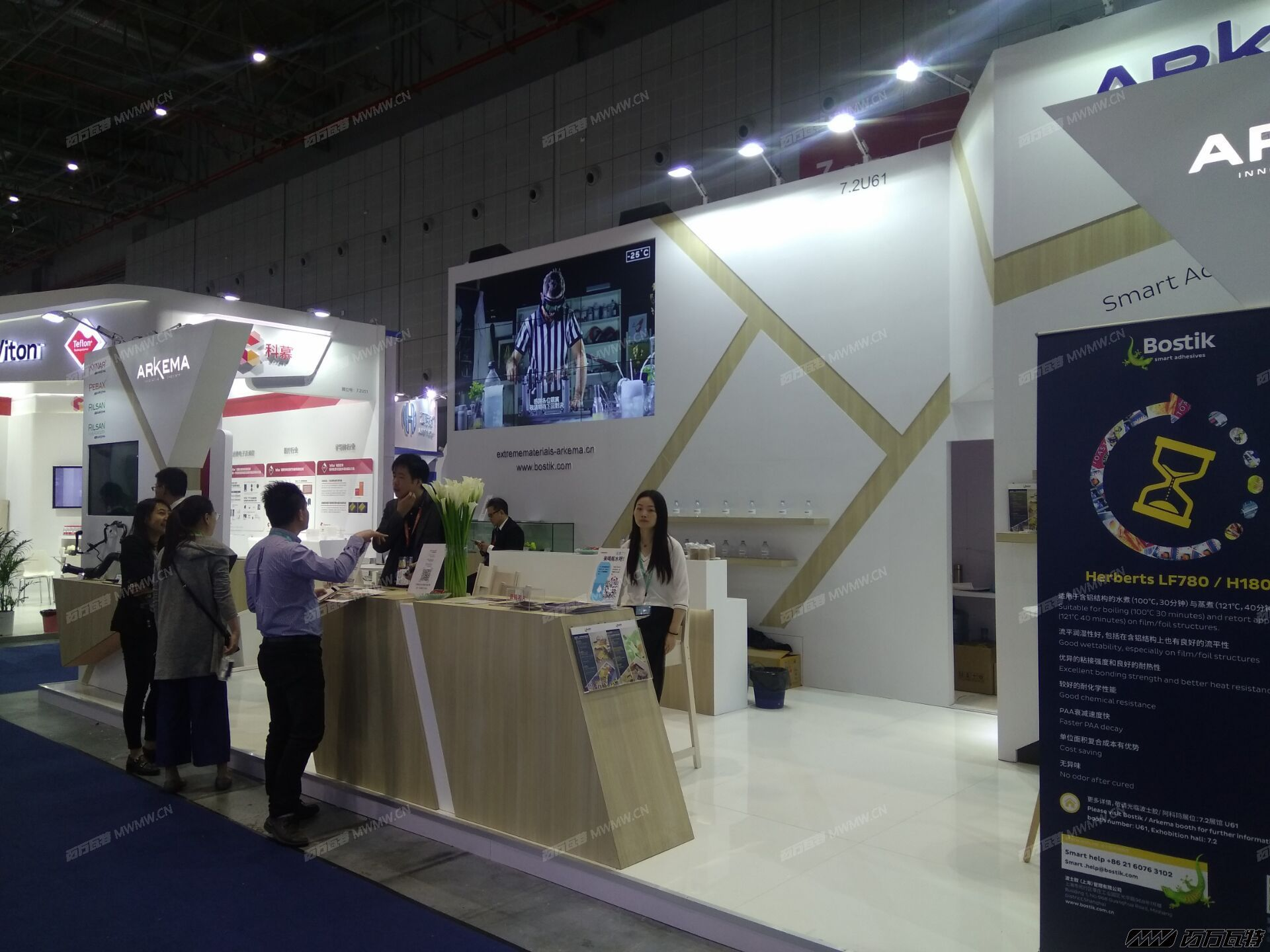 2018上海橡塑展 (26).jpg