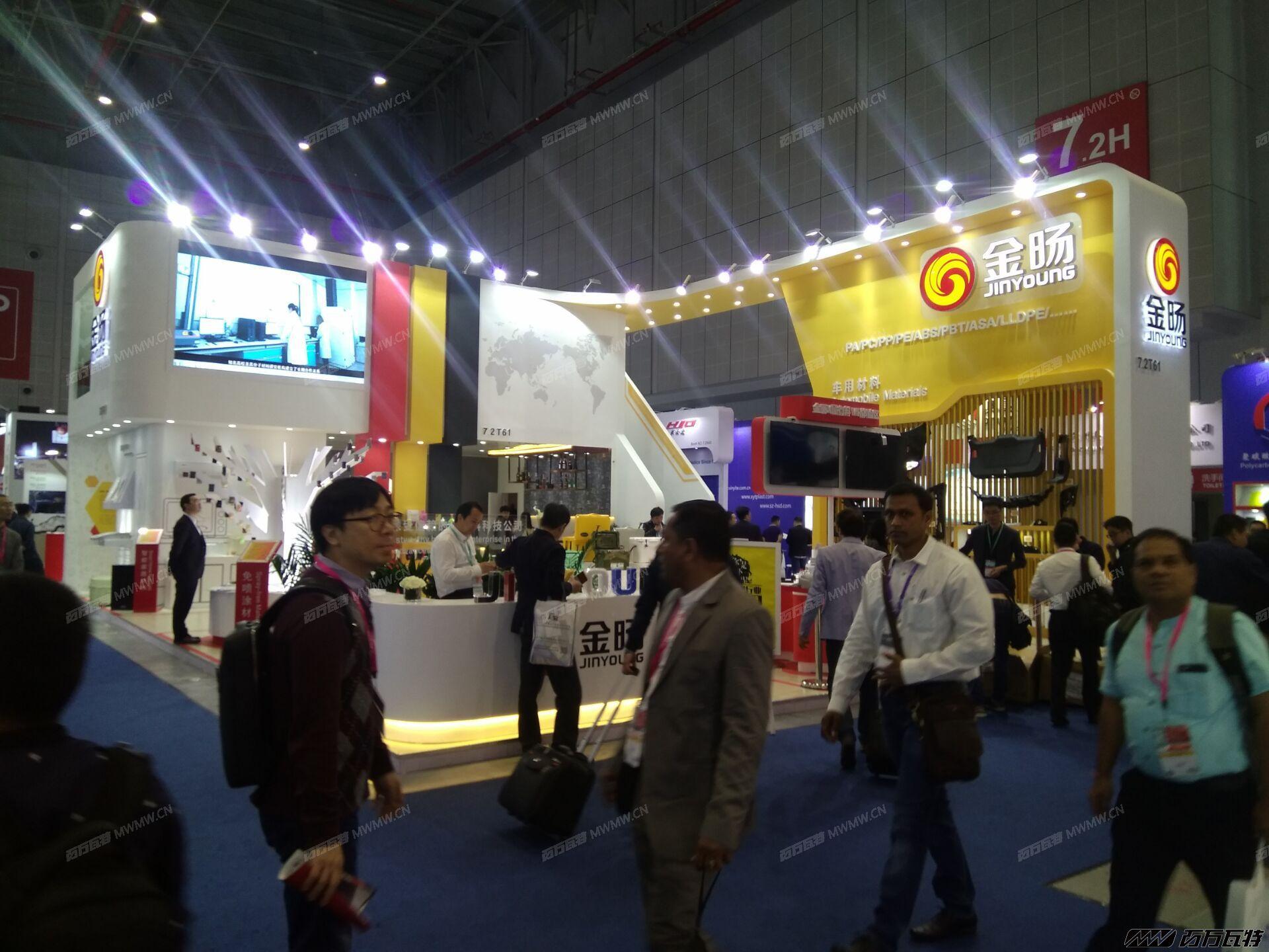 2018上海橡塑展 (28).jpg