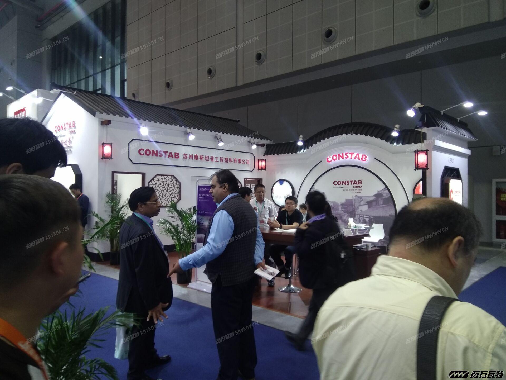 2018上海橡塑展 (30).jpg