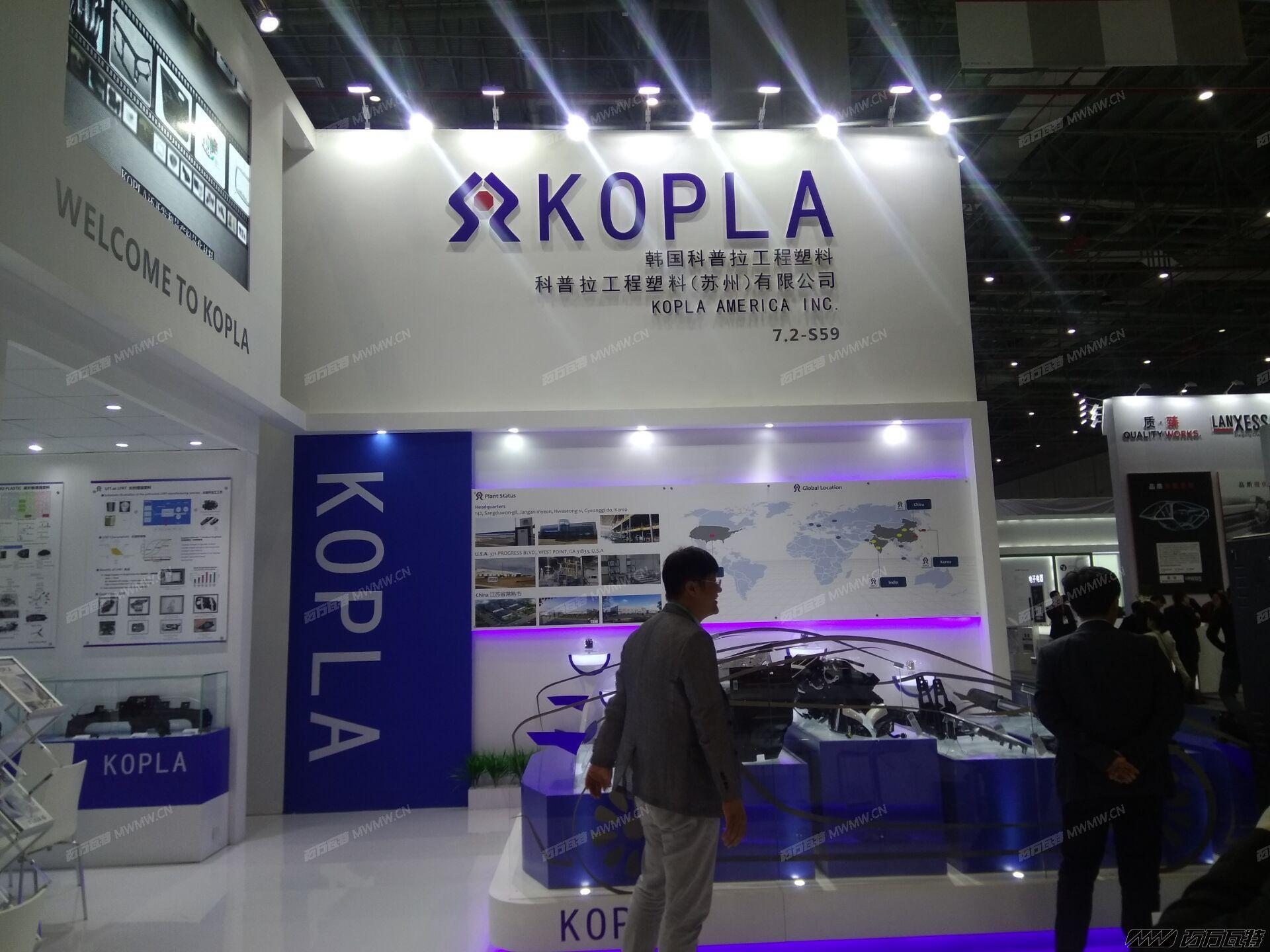 2018上海橡塑展 (29).jpg