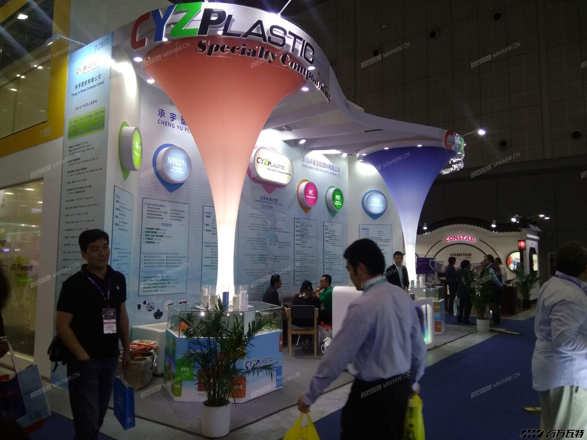 2018上海橡塑展 (33).jpg