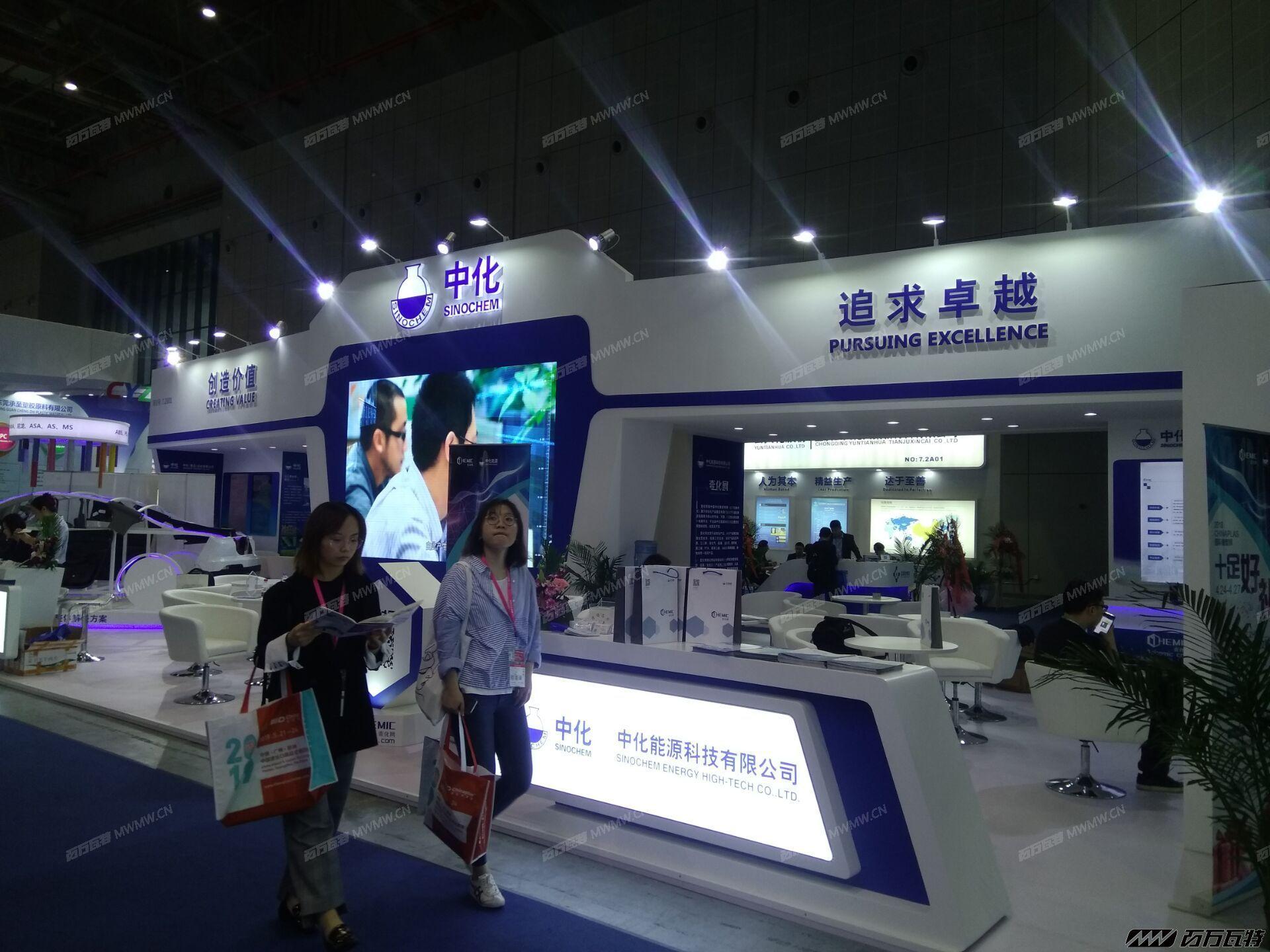 2018上海橡塑展 (34).jpg