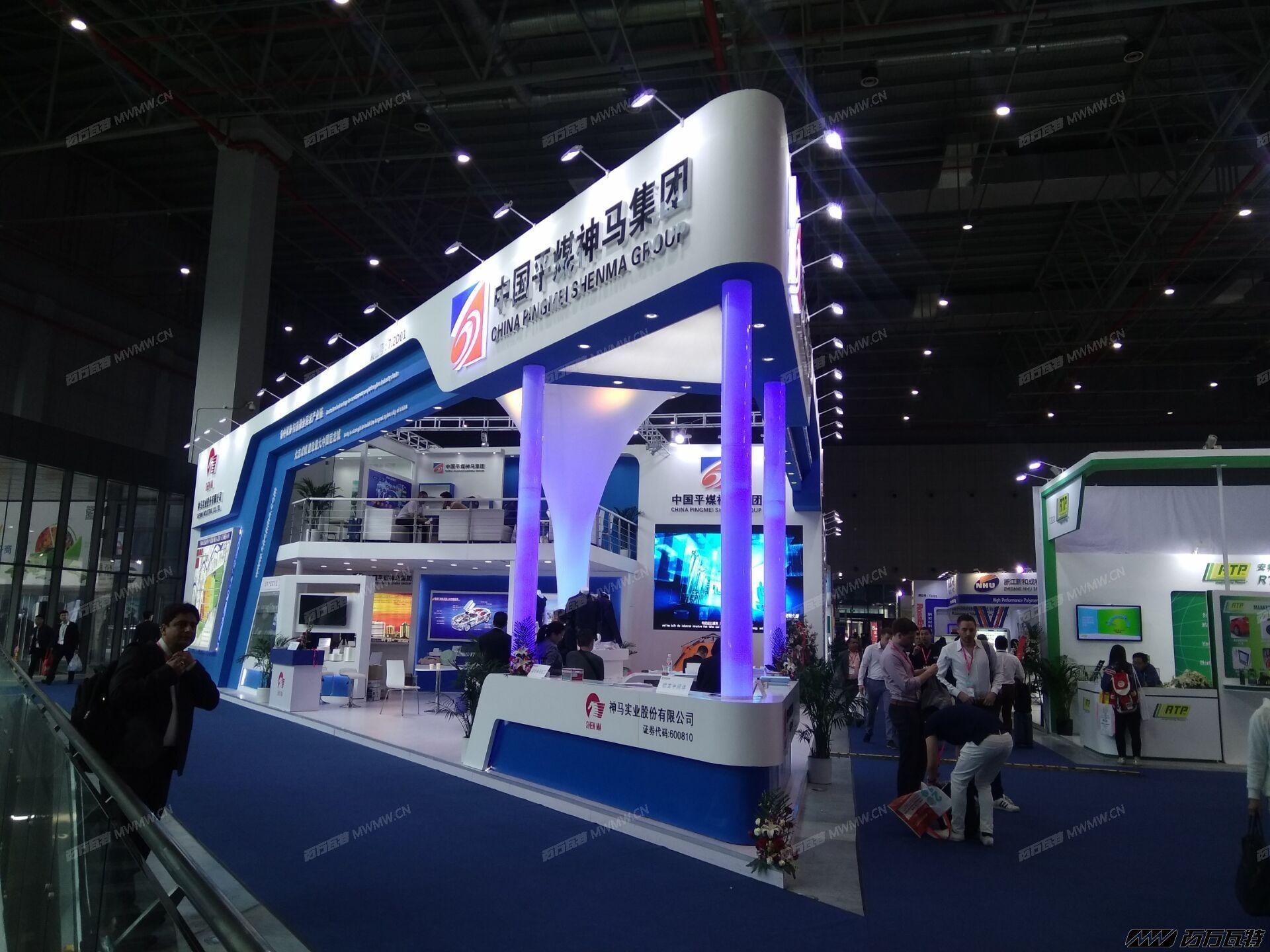 2018上海橡塑展 (35).jpg