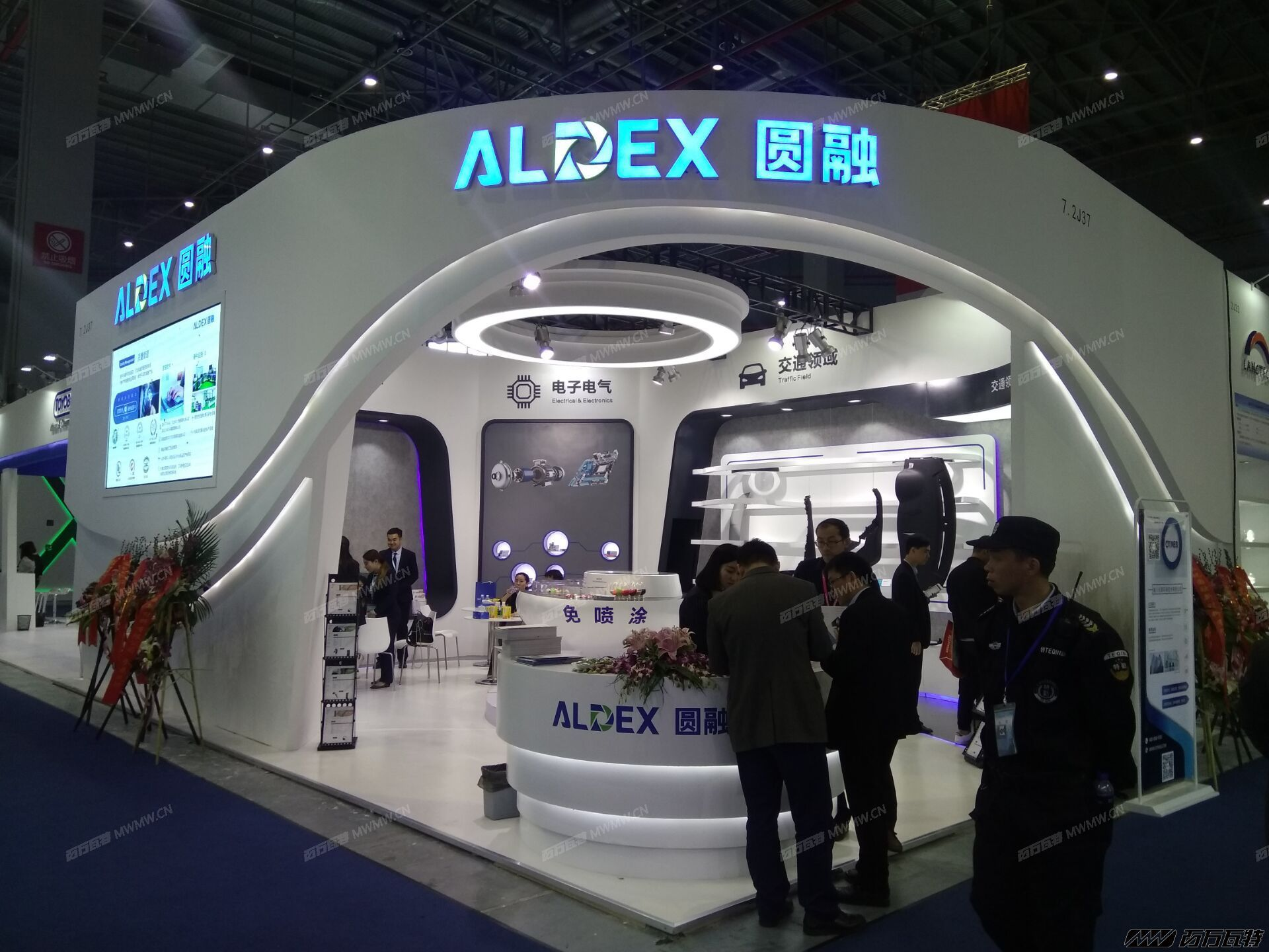 2018上海橡塑展 (36).jpg