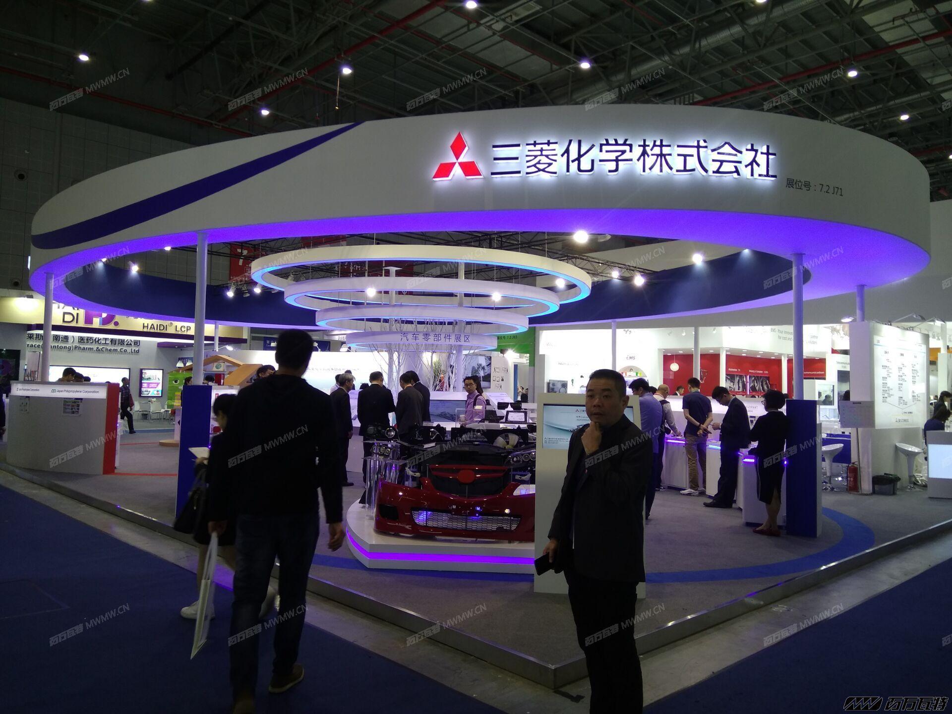 2018上海橡塑展 (41).jpg