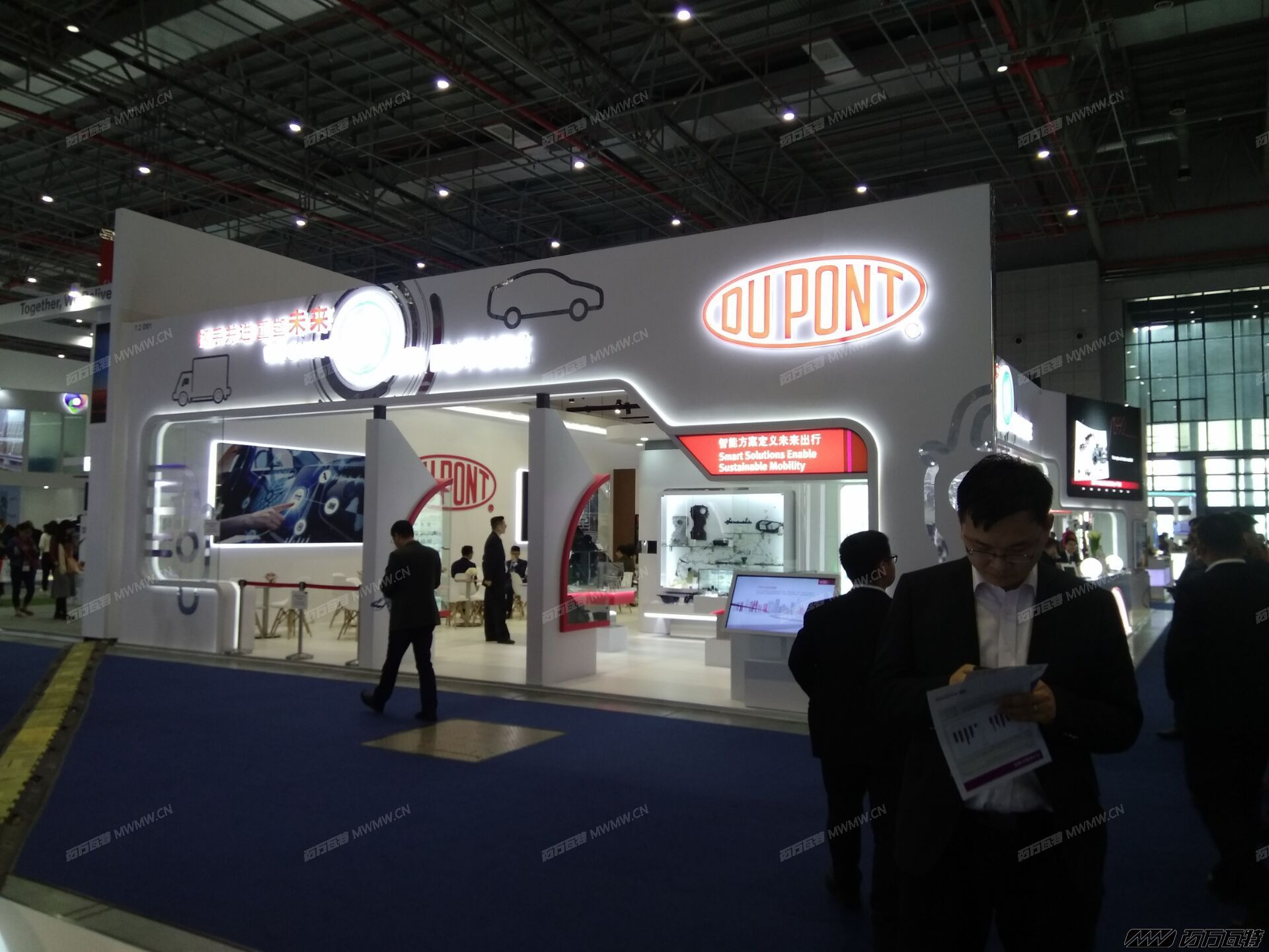 2018上海橡塑展 (43).jpg