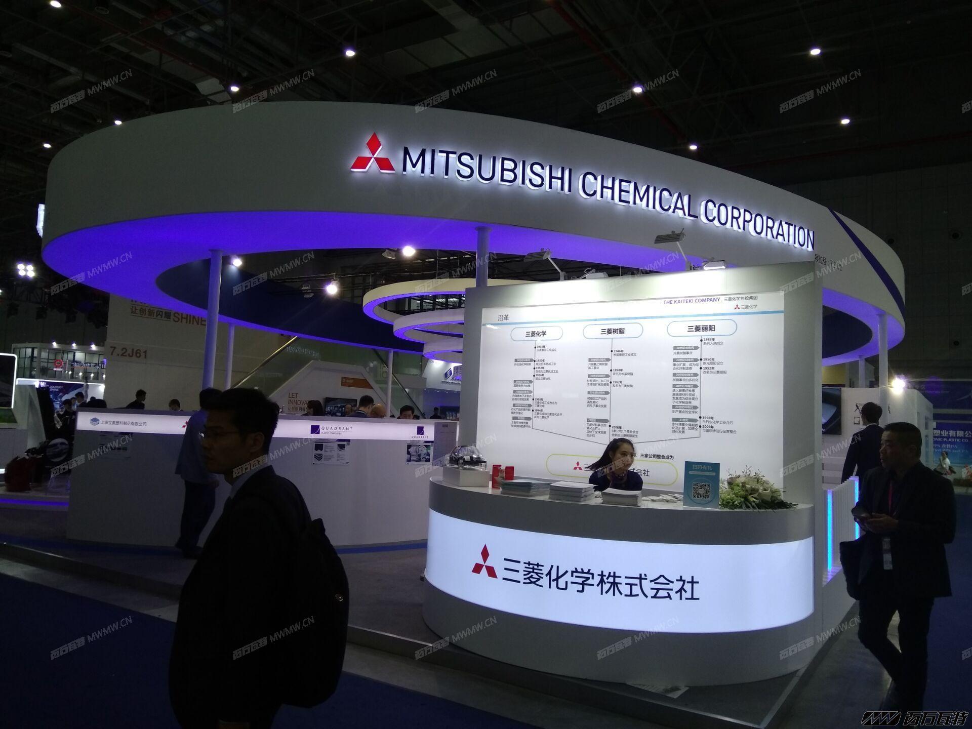 2018上海橡塑展 (44).jpg