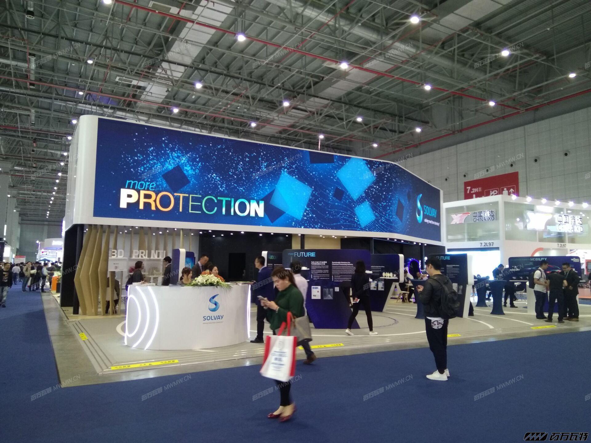 2018上海橡塑展 (50).jpg