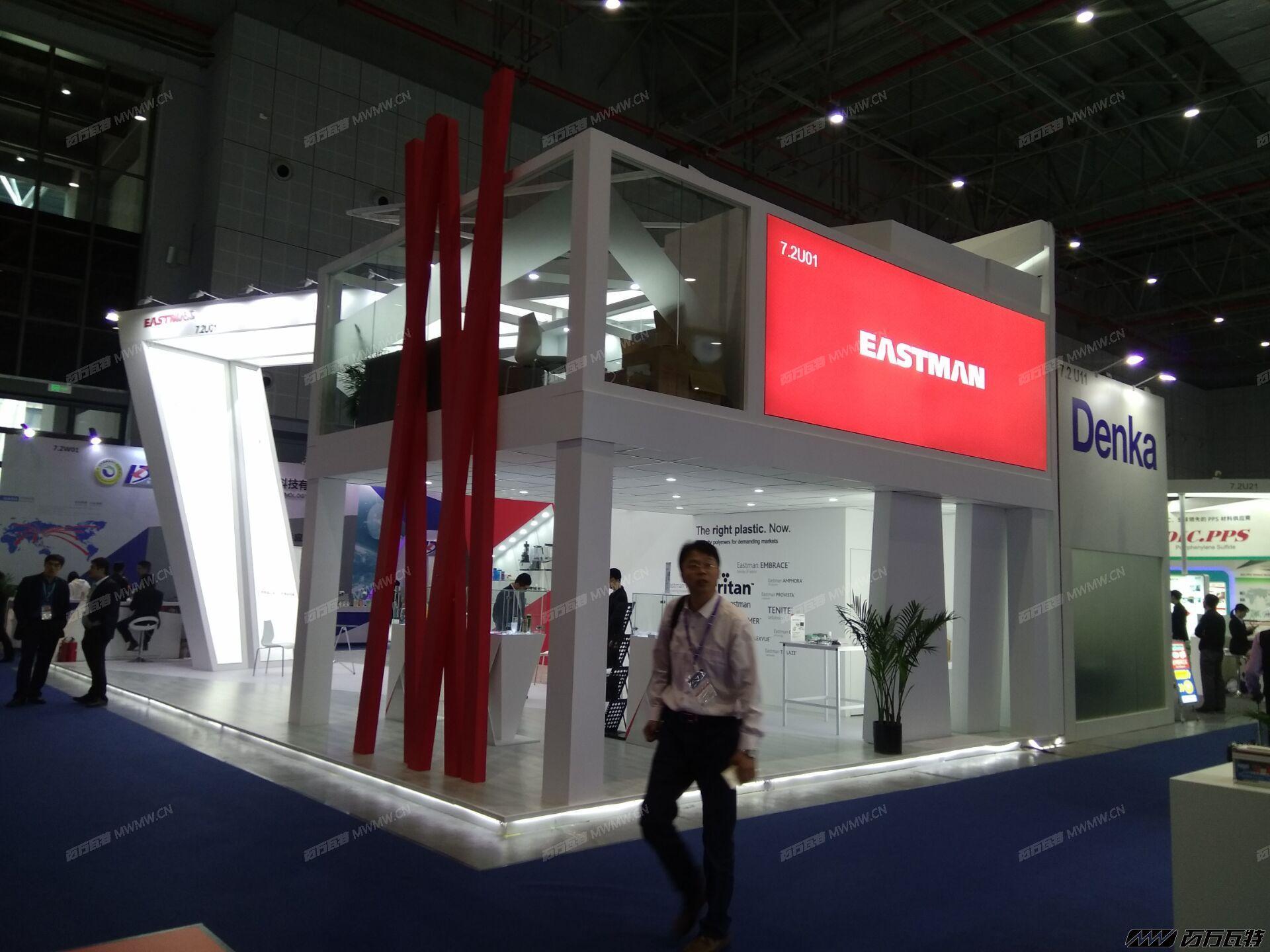 2018上海橡塑展 (52).jpg