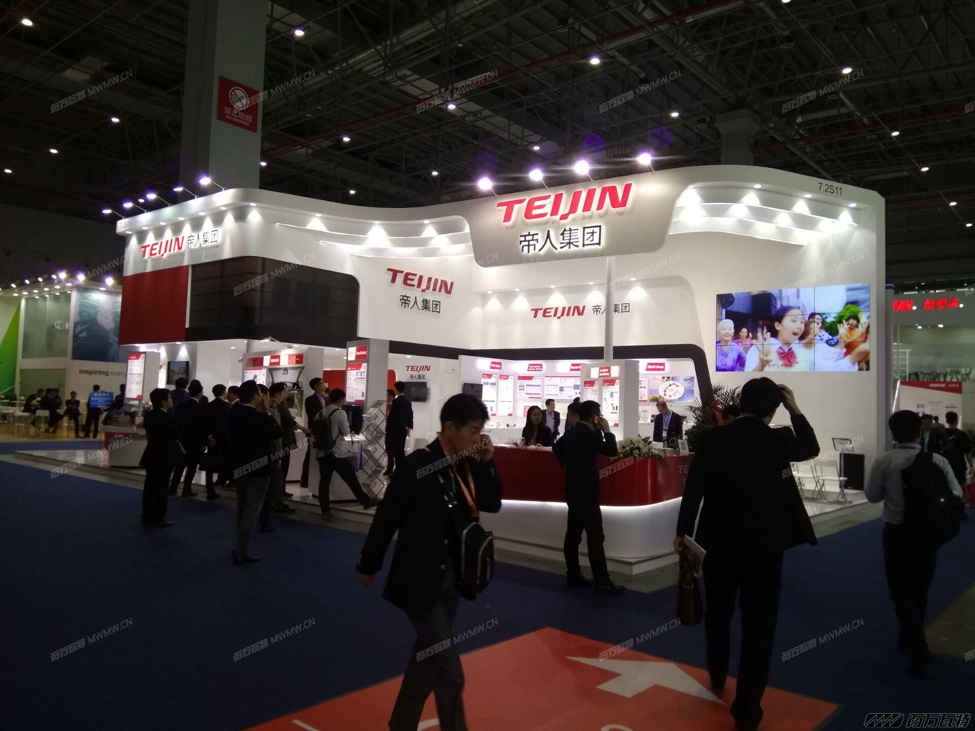 2018上海橡塑展 (54).jpg