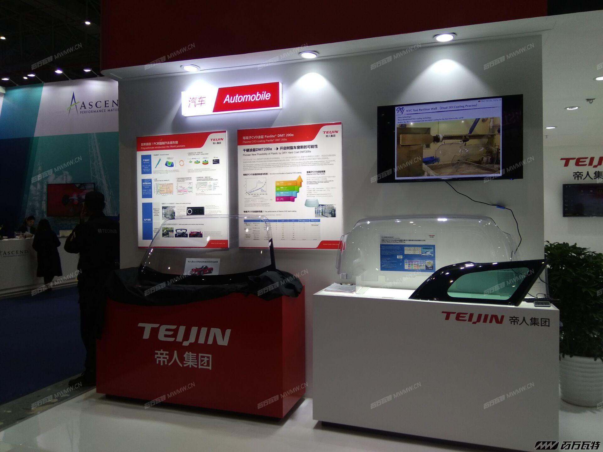 2018上海橡塑展 (53).jpg