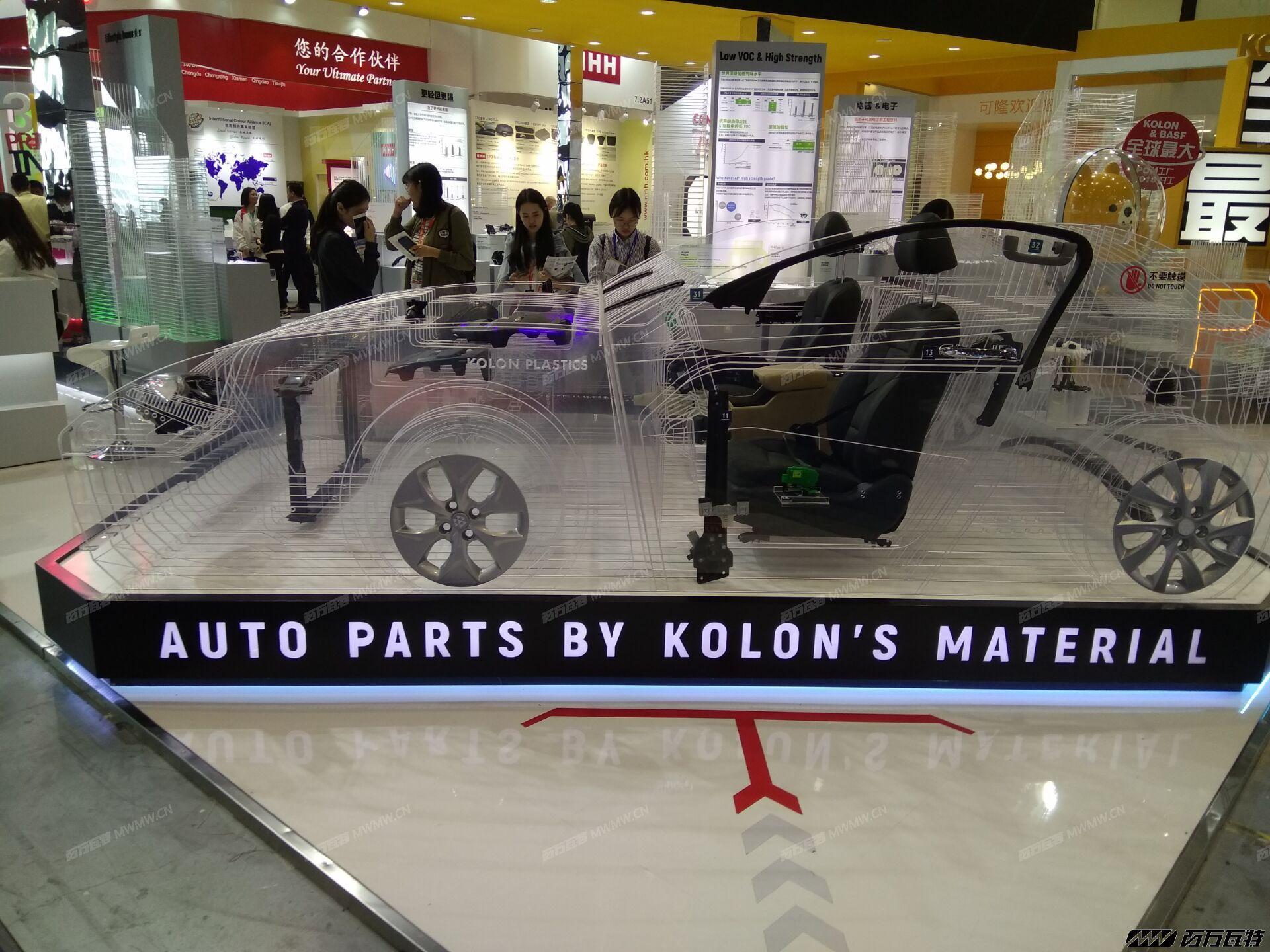 2018上海橡塑展 (62).jpg