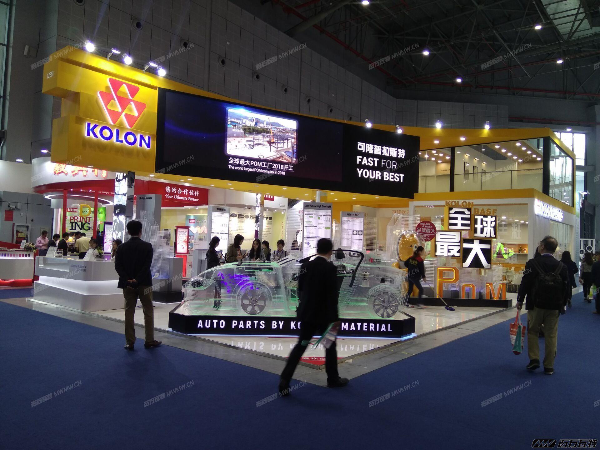 2018上海橡塑展 (65).jpg