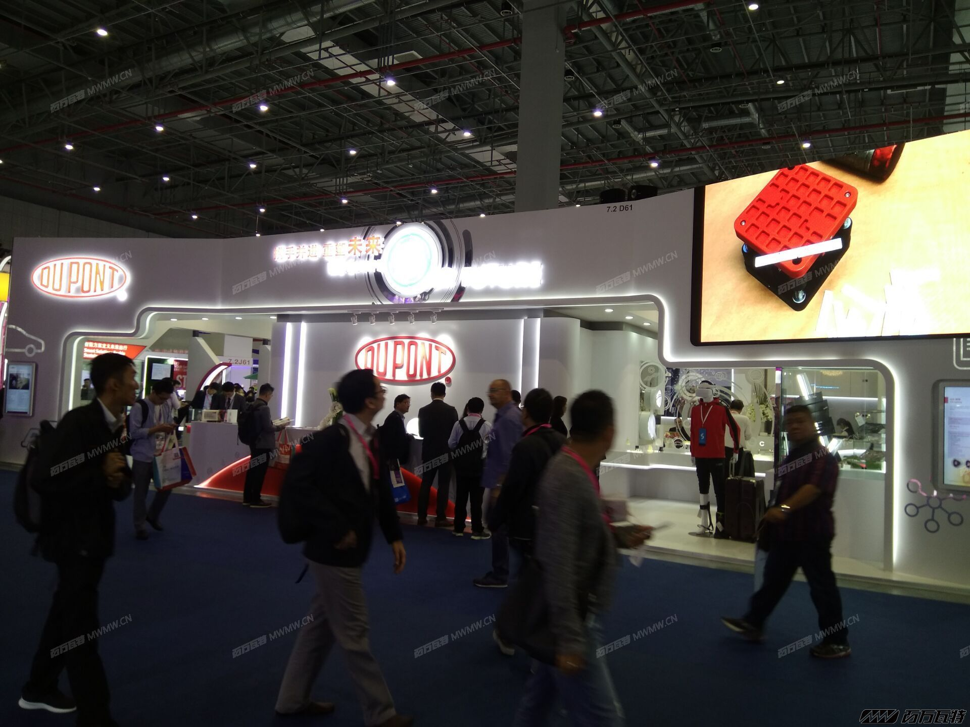 2018上海橡塑展 (67).jpg