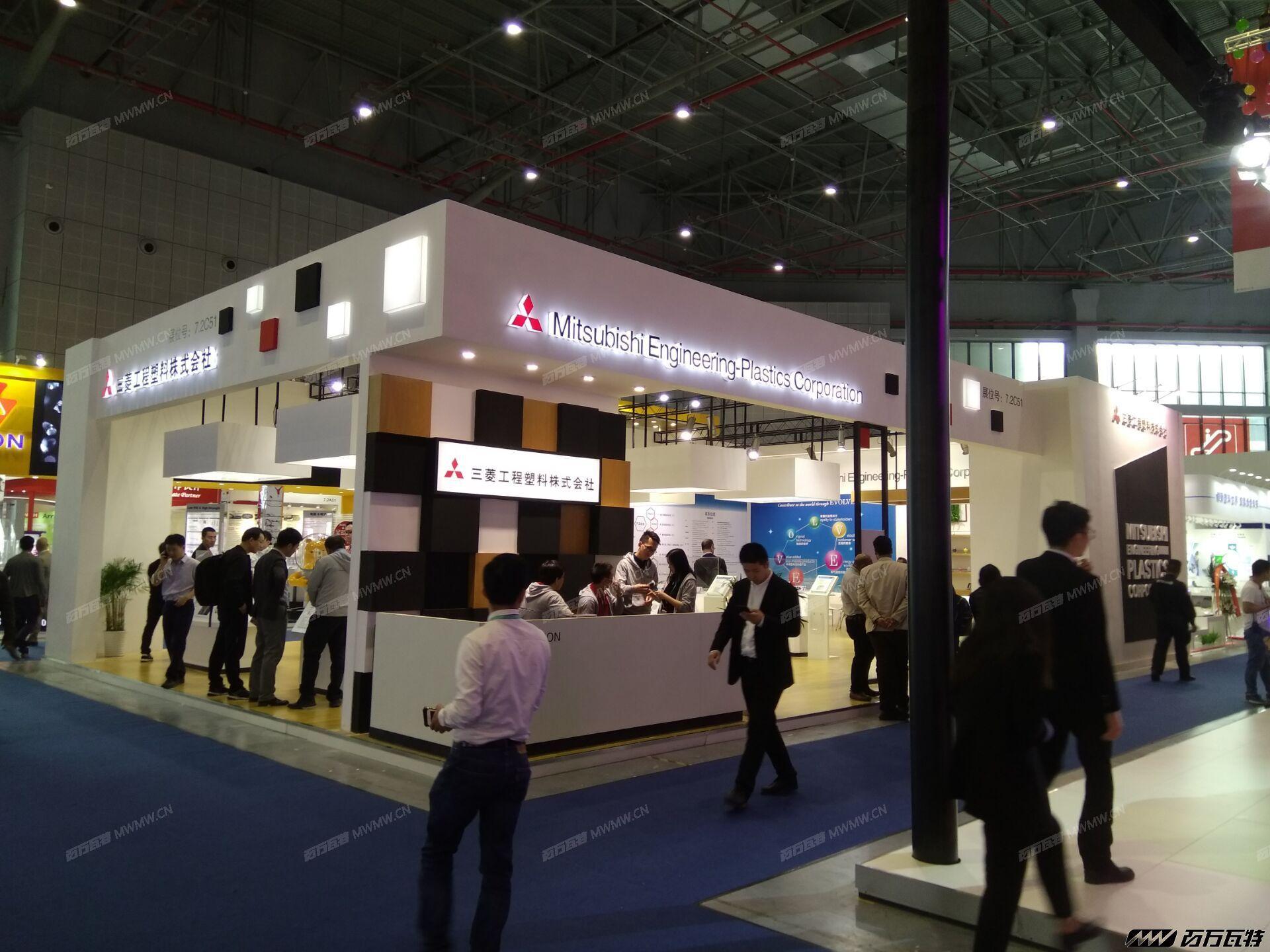 2018上海橡塑展 (66).jpg