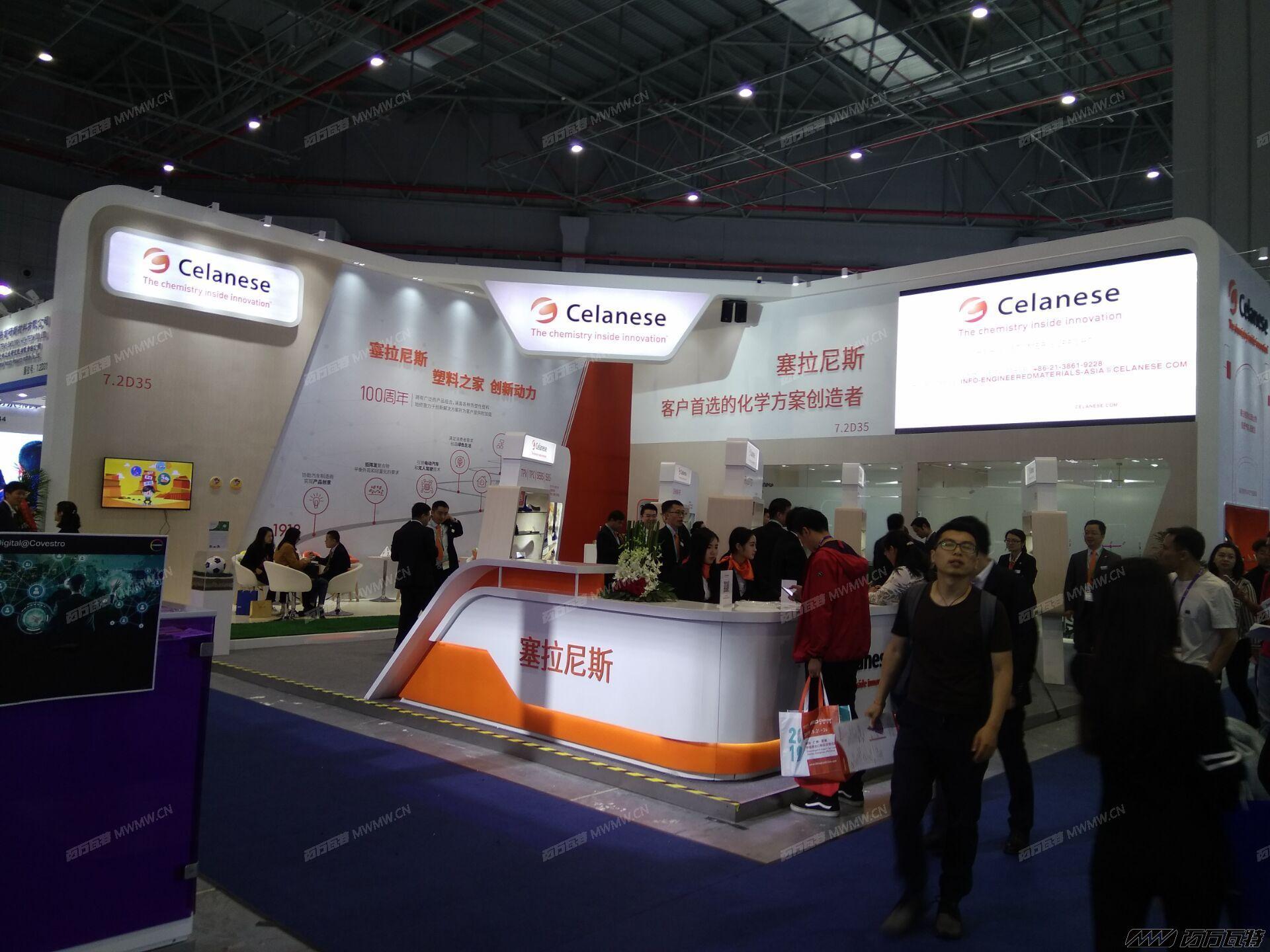 2018上海橡塑展 (72).jpg