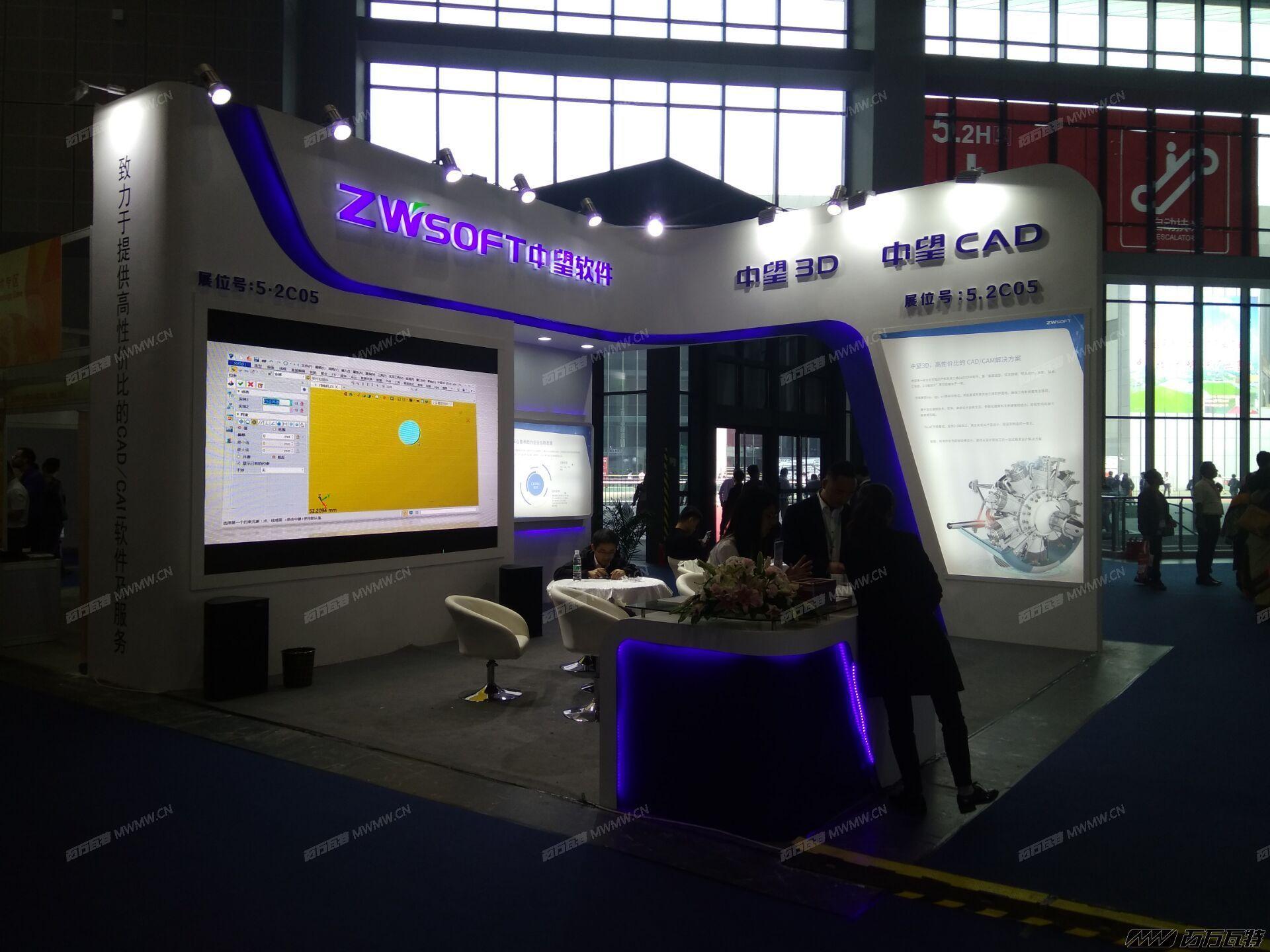 2018上海橡塑展 (77).jpg