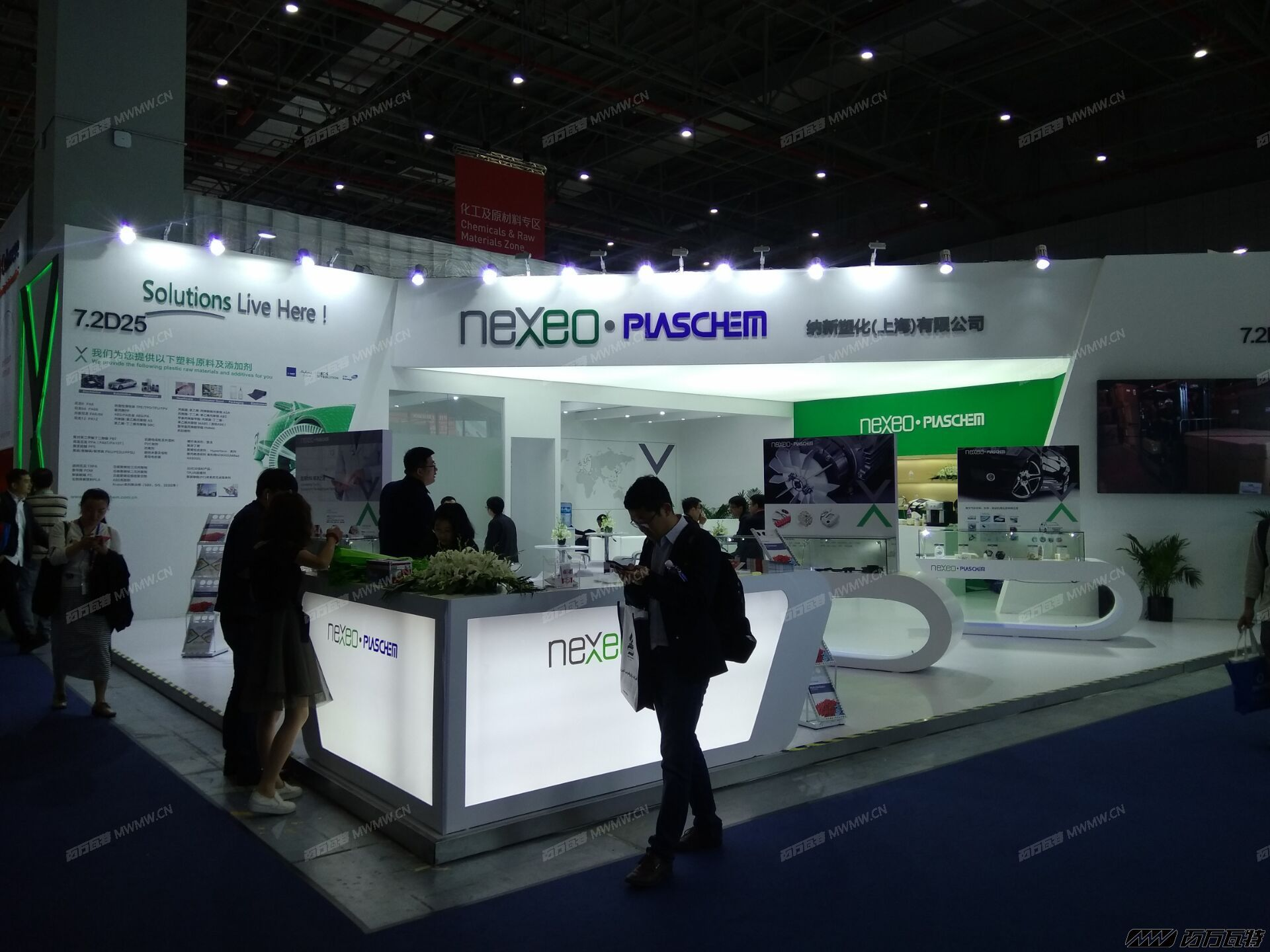 2018上海橡塑展 (75).jpg