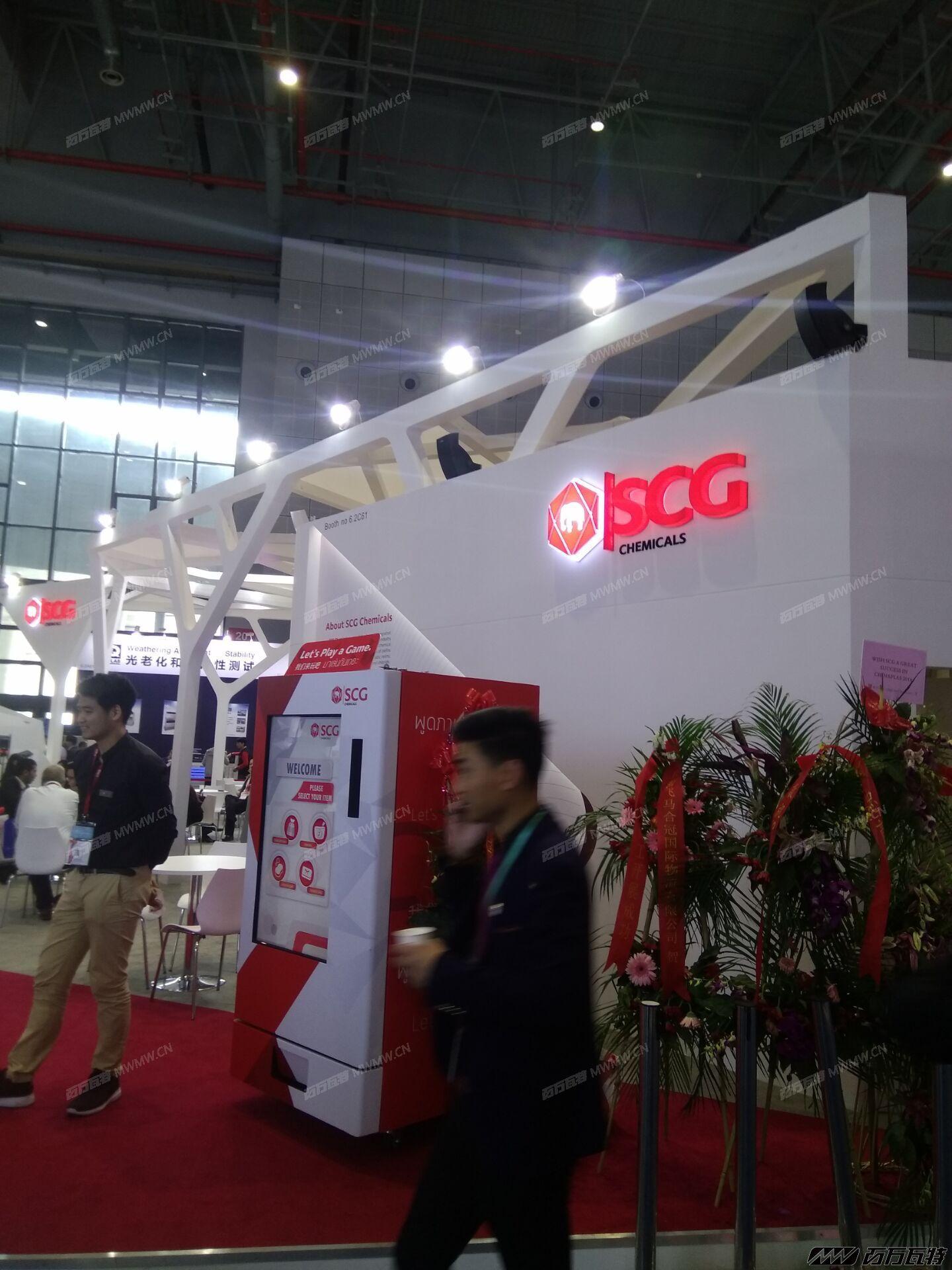 2018上海橡塑展 (78).jpg