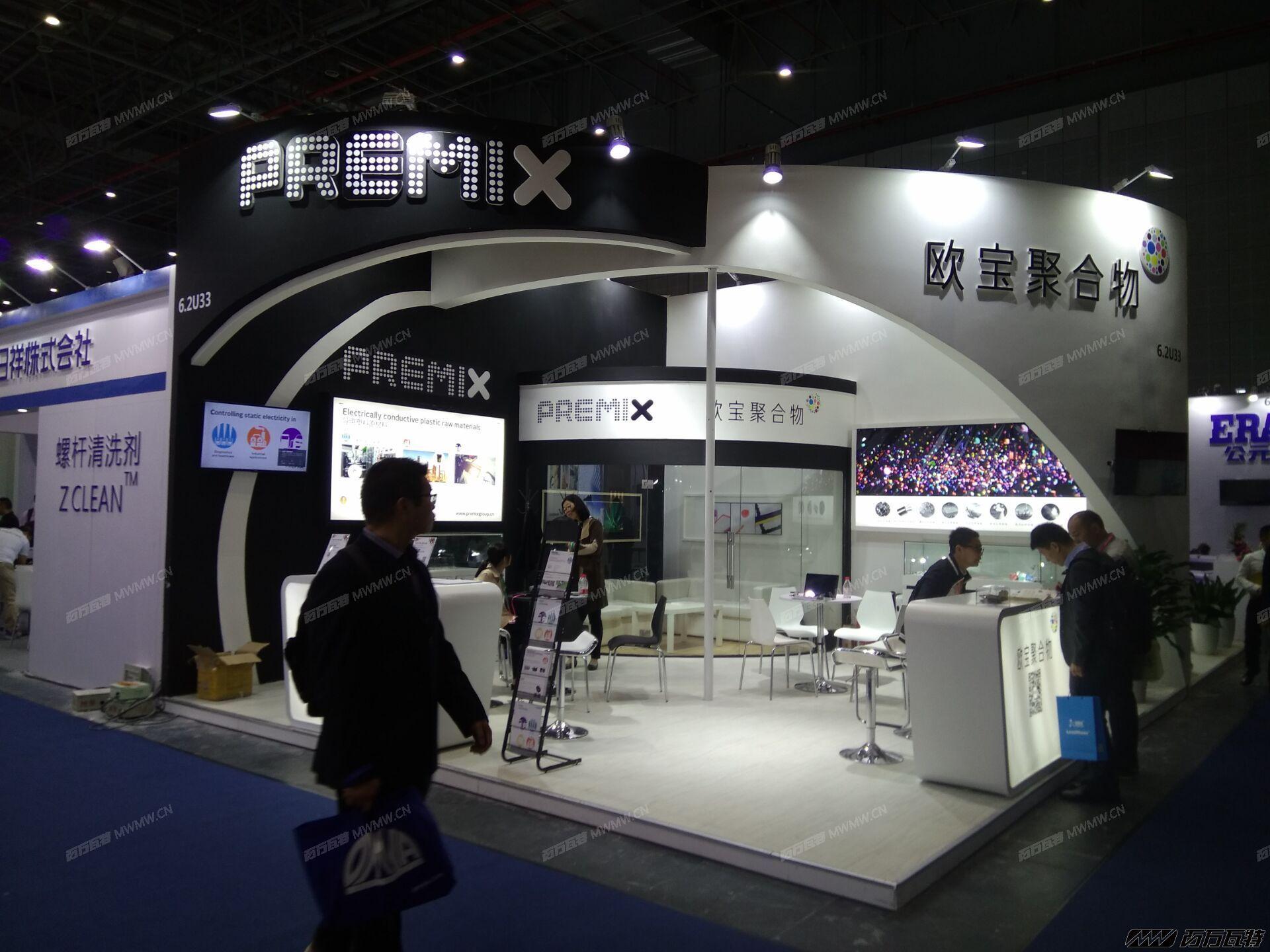 2018上海橡塑展 (80).jpg