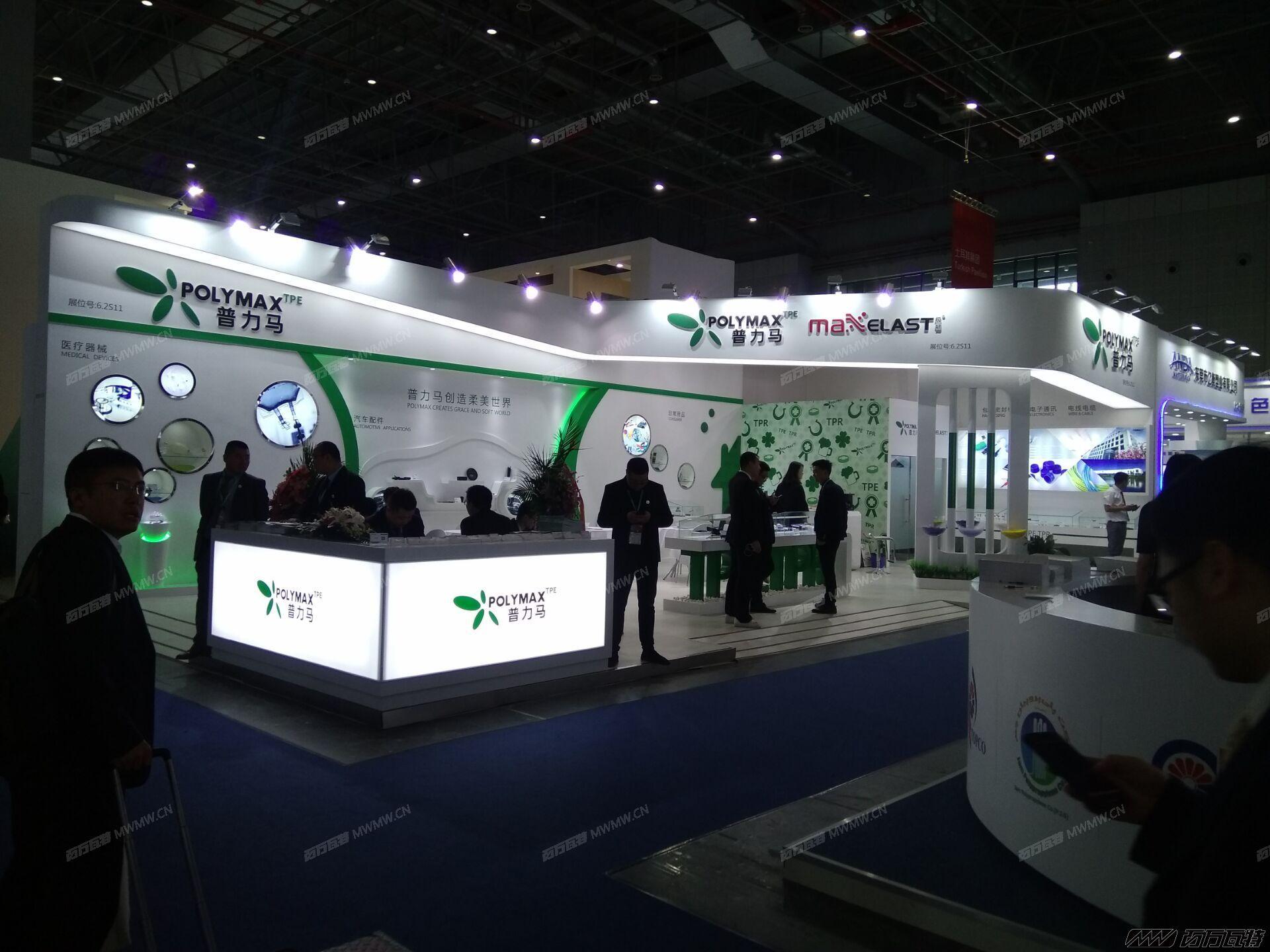 2018上海橡塑展 (82).jpg