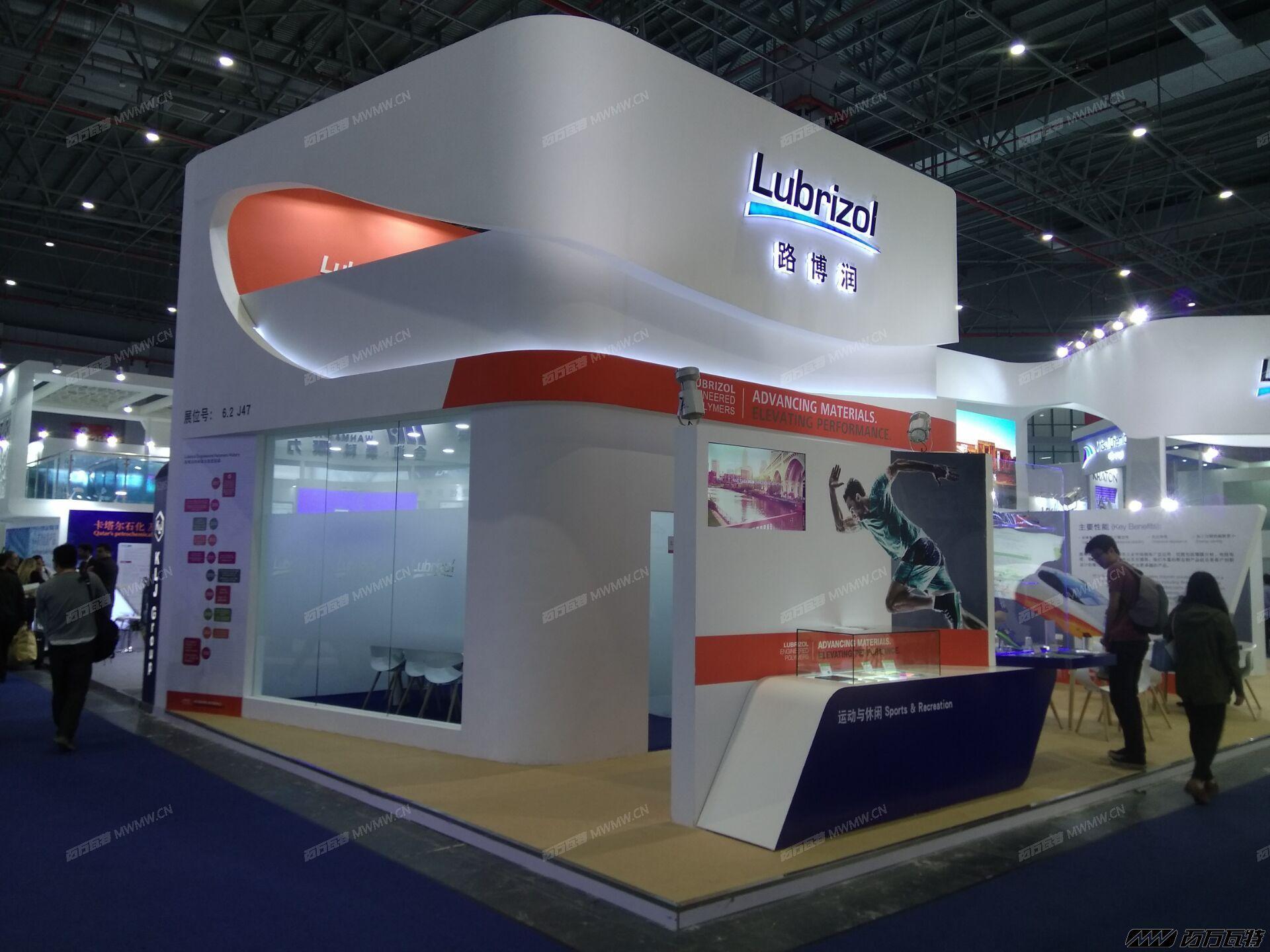 2018上海橡塑展 (88).jpg