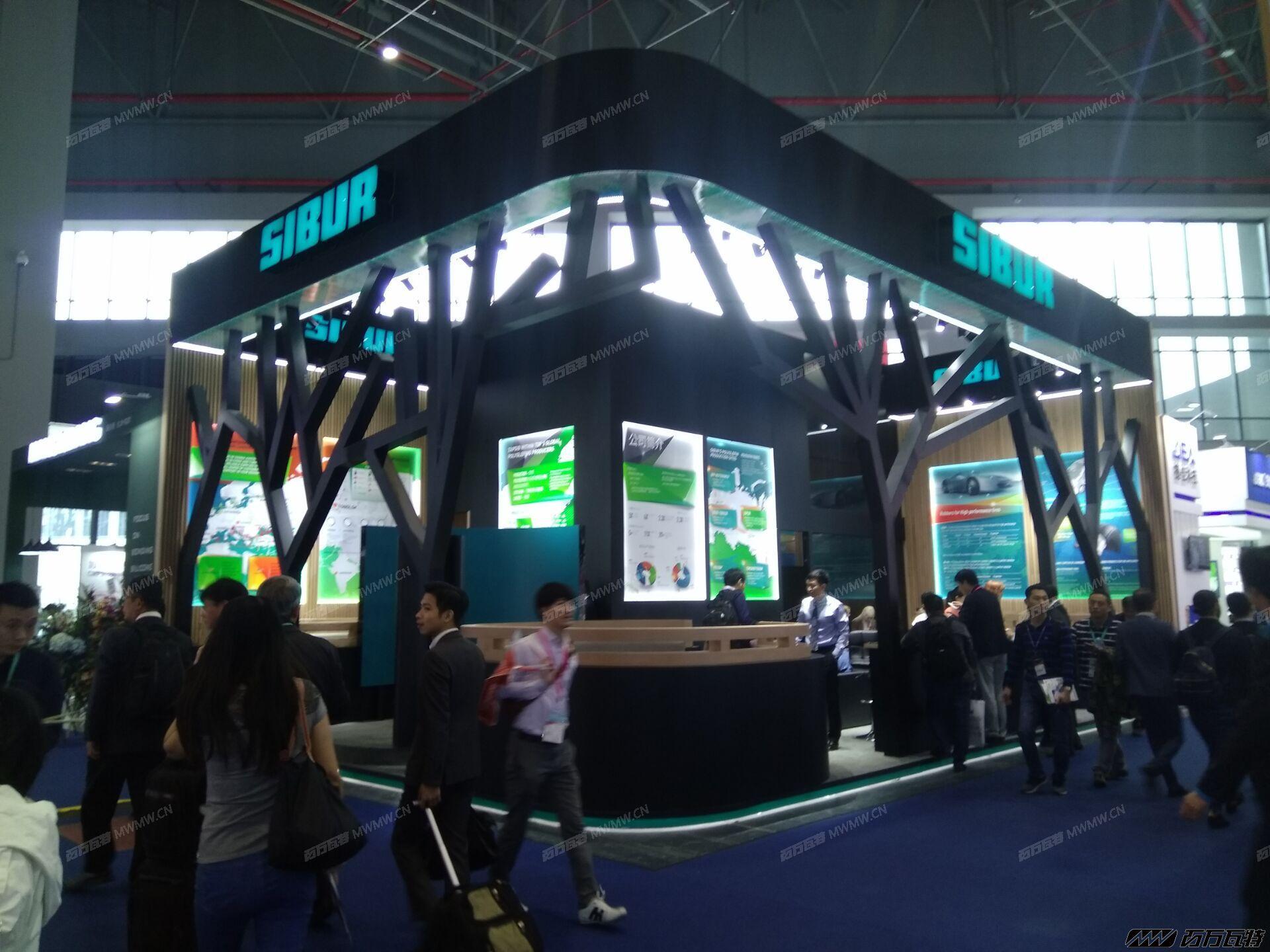 2018上海橡塑展 (90).jpg