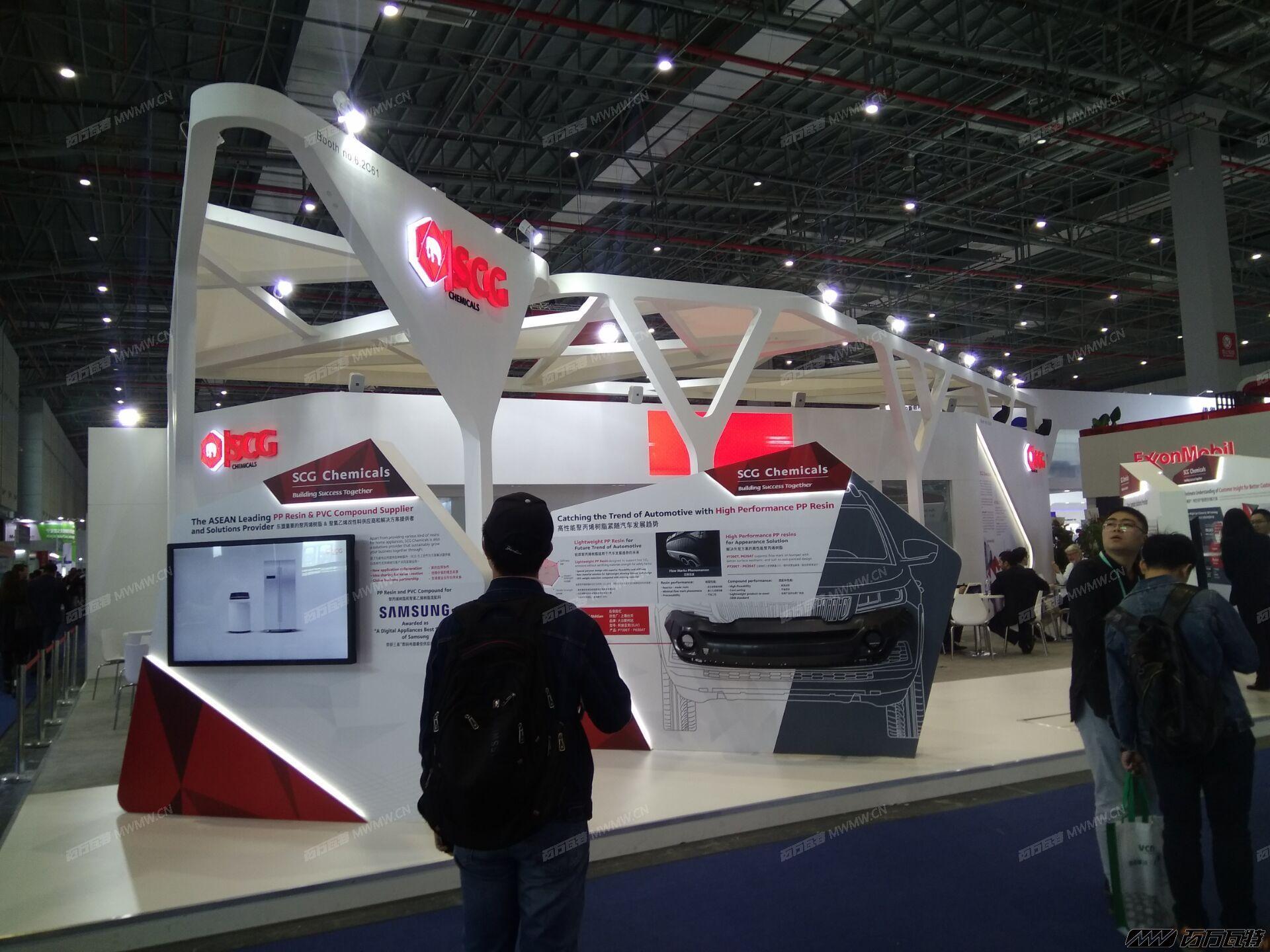 2018上海橡塑展 (92).jpg