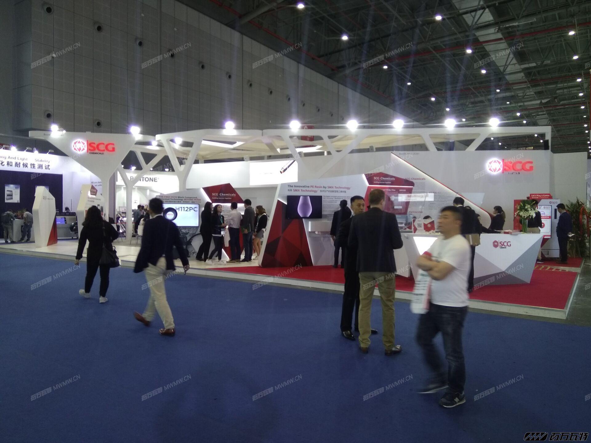 2018上海橡塑展 (91).jpg