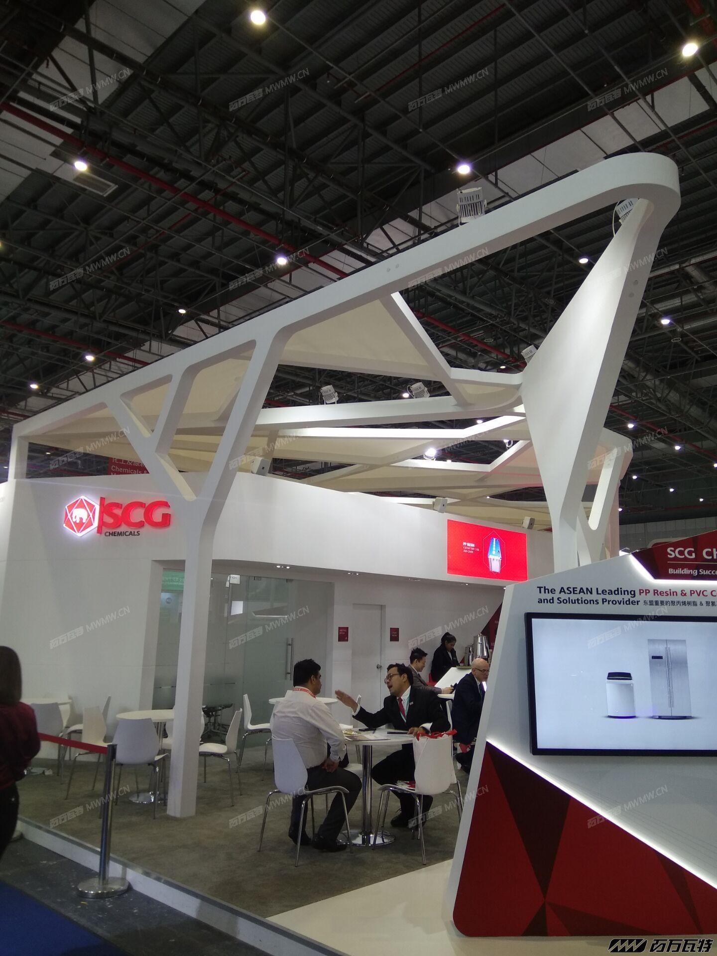 2018上海橡塑展 (93).jpg