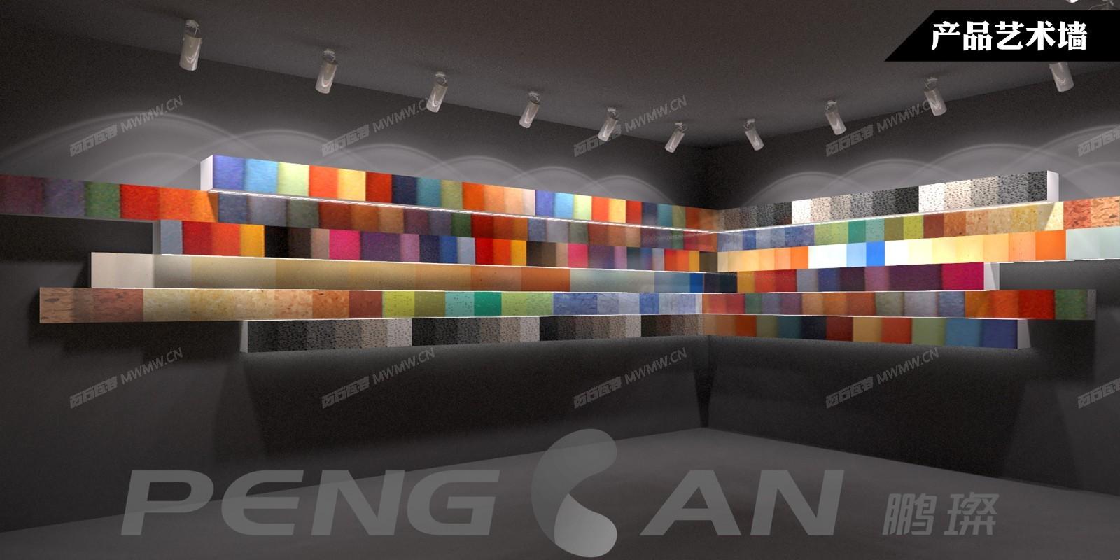 产品艺术墙(效果图)