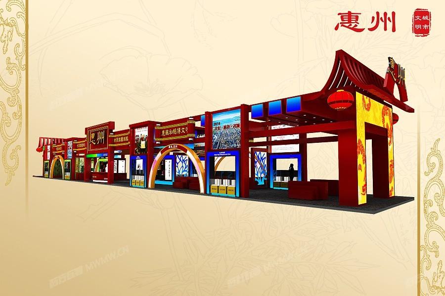 惠州文博会.jpg