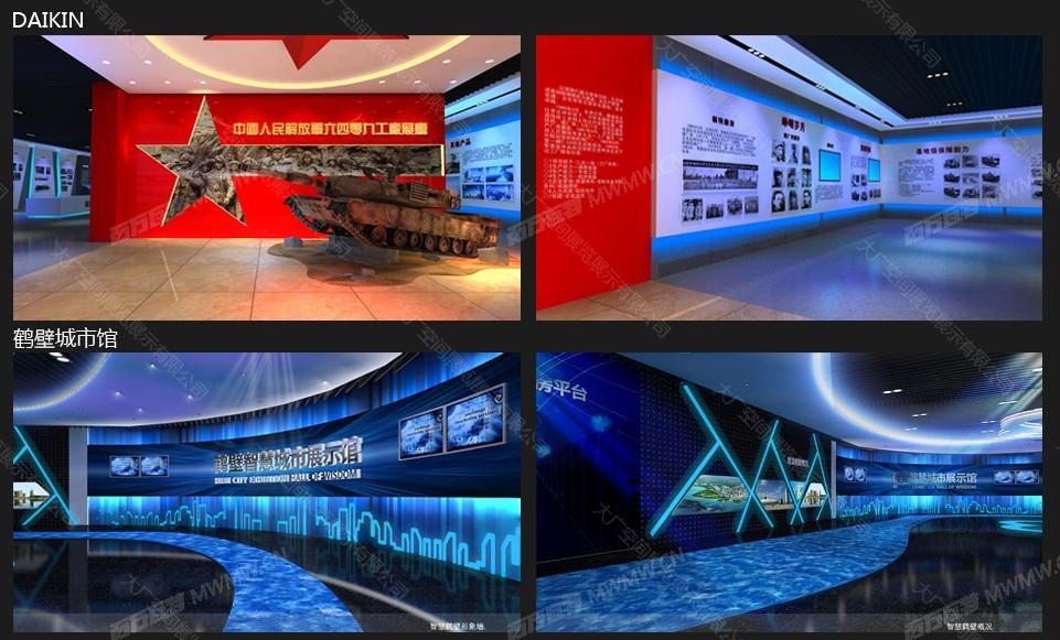 展厅博物馆-3.jpg