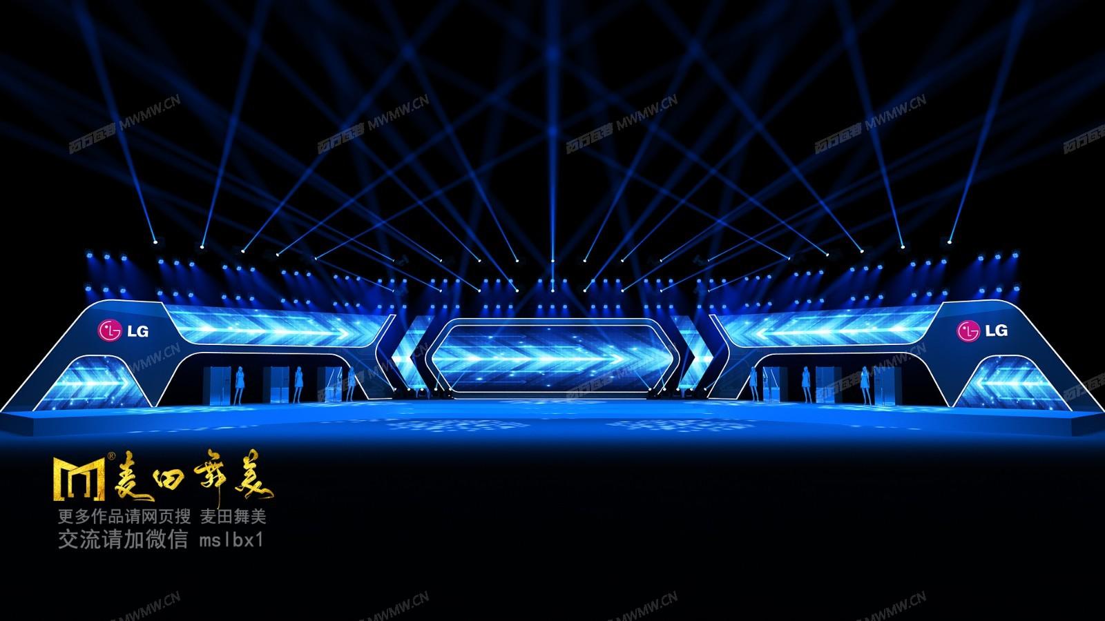 舞美效果图 舞台效果图 舞美设计图 舞台设计图 麦田舞美 舞美咖 时装发布会 发布会舞美 发布会舞台 新品发 ...