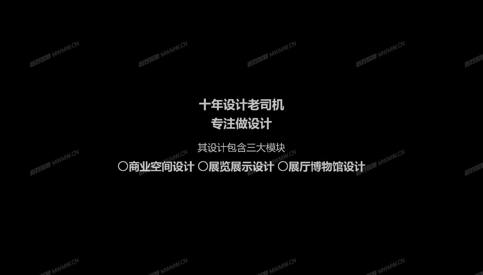 陈杰作品集_02.jpg