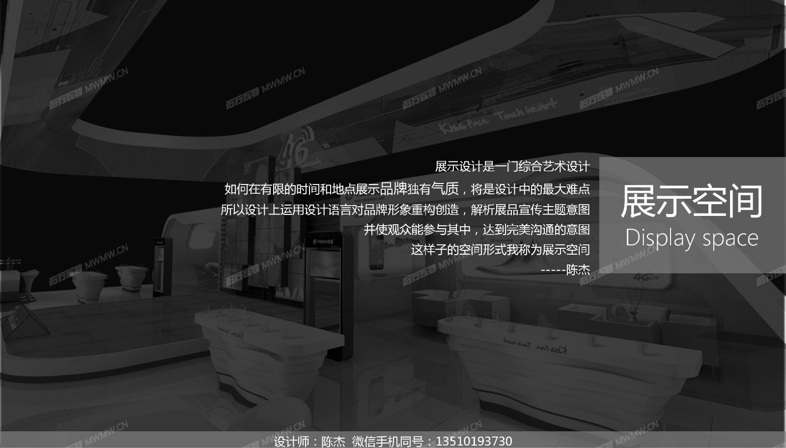 陈杰作品集_18.jpg