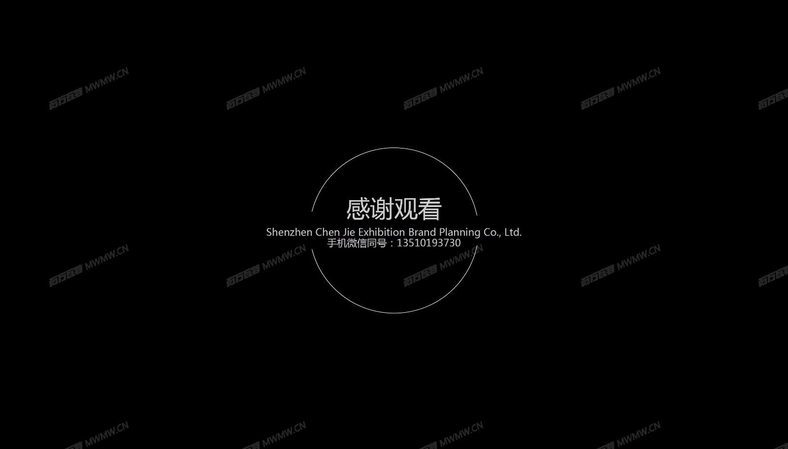 陈杰作品集_45.jpg