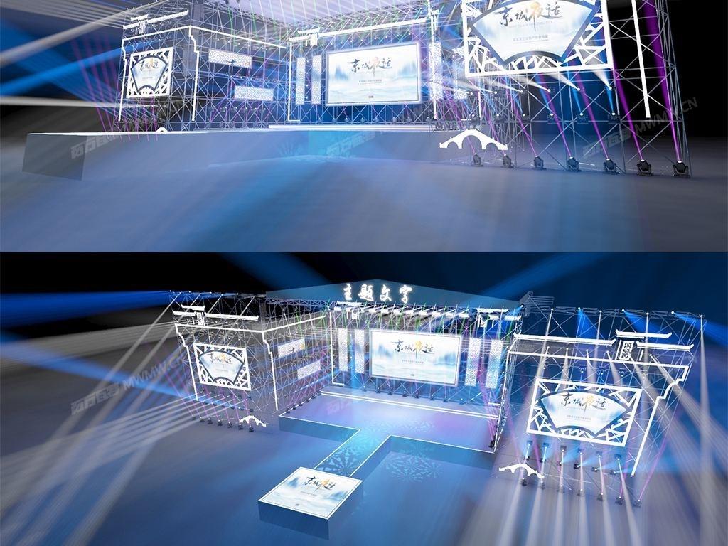 舞美效果图 舞台效果图 舞美设计图 舞台设计图 舞匠视觉设计 舞美咖 时装发布会 发布会舞美 发布会舞台 新 ...